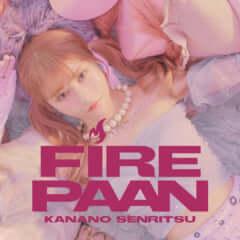 firepaan