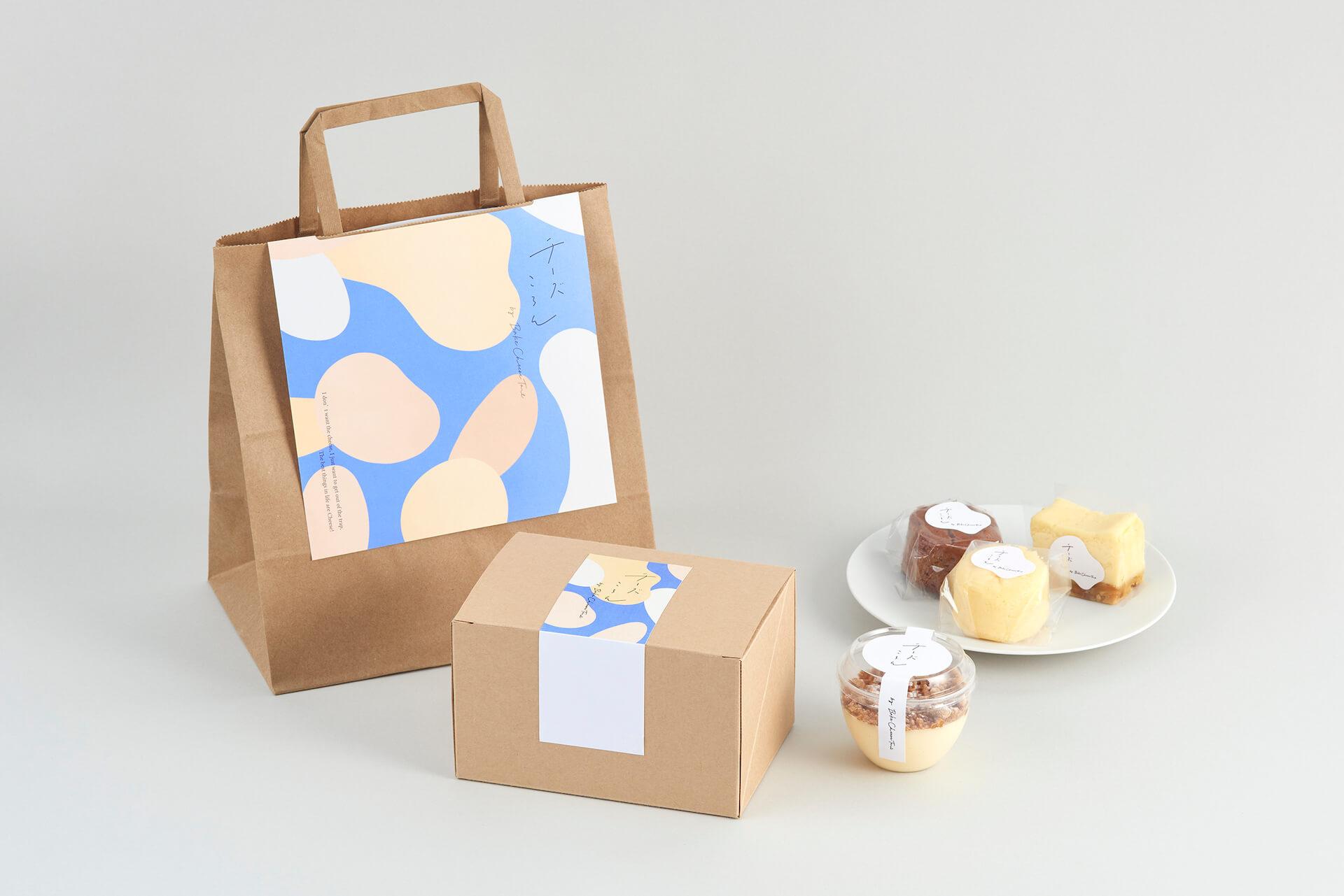 「チーズころん by BAKE CHEESE TART」のグランドオープン記念で新商品「ころんとチーズプリン」が発売決定!限定セットBOXも gourmet210628_bake_cheese_7