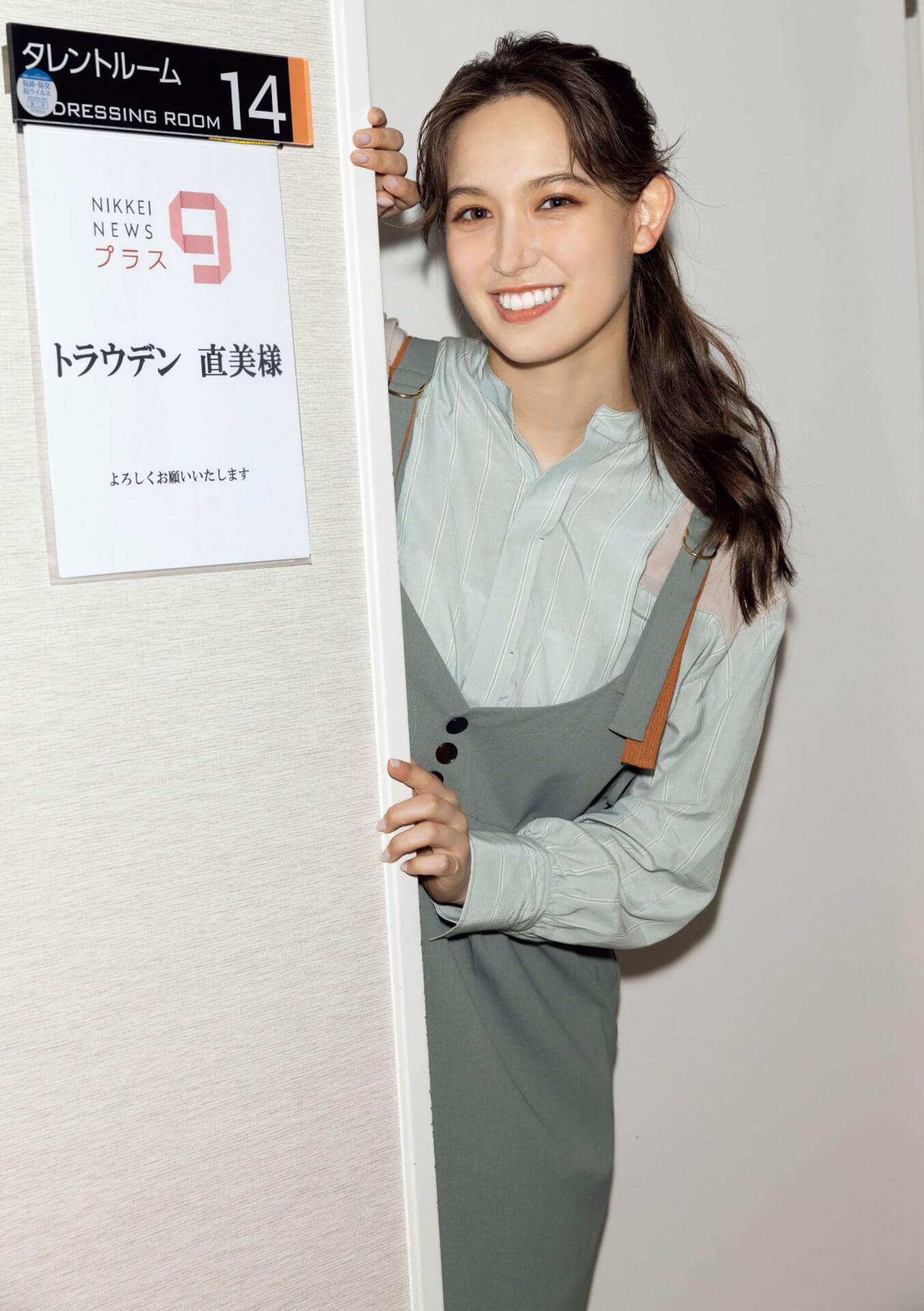 『めざましテレビ』のイマドキガール志田音々が純白のランジェリー姿を披露!『FLASH』でグラビアに挑戦 art210629_flash_3