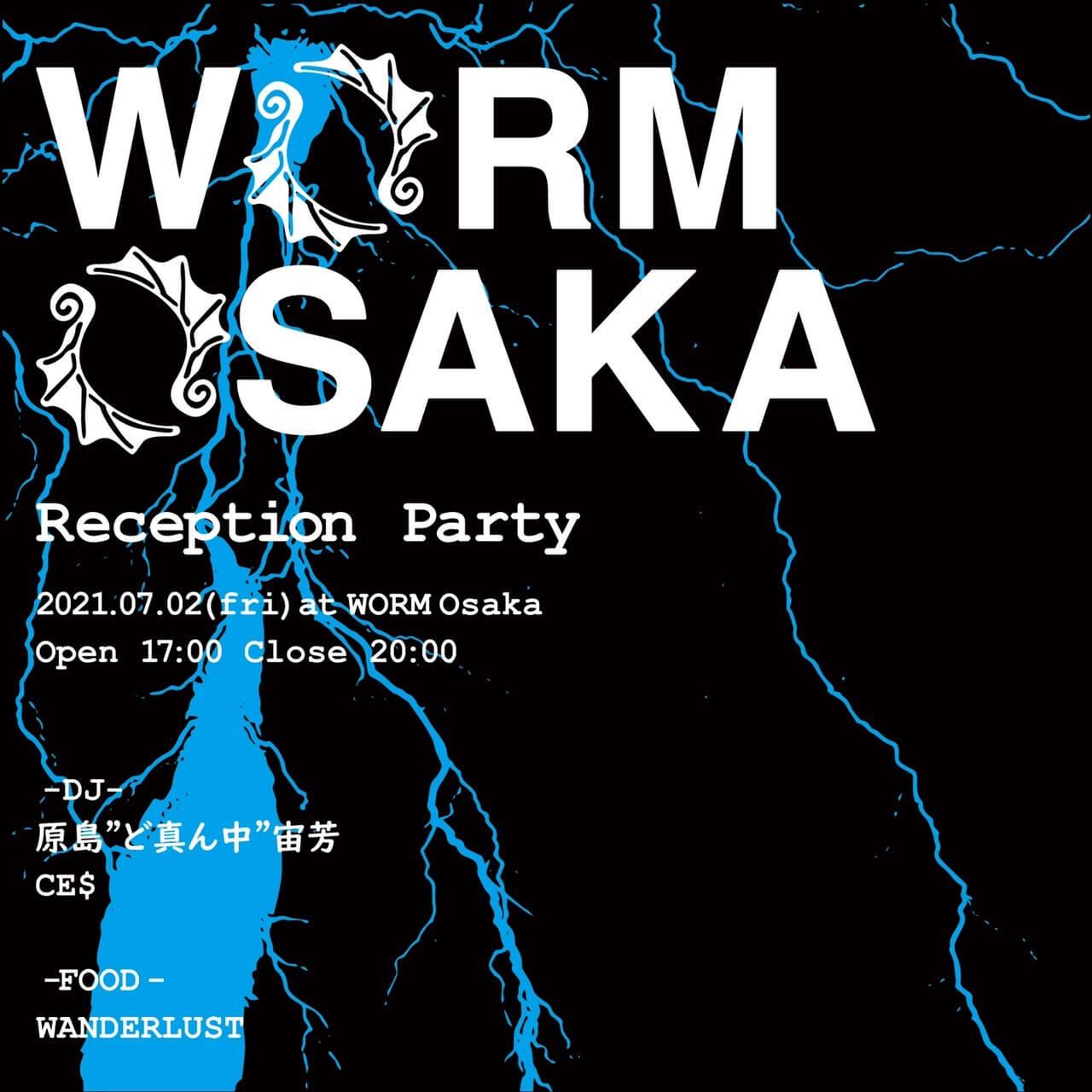 """唯一無二の品揃えを誇るスニーカーショップWORM OSAKAがオープン!レセプションにはCE$、原島""""ど真ん中""""宙芳が出演 life-fashion210701-worm-osaka-7"""