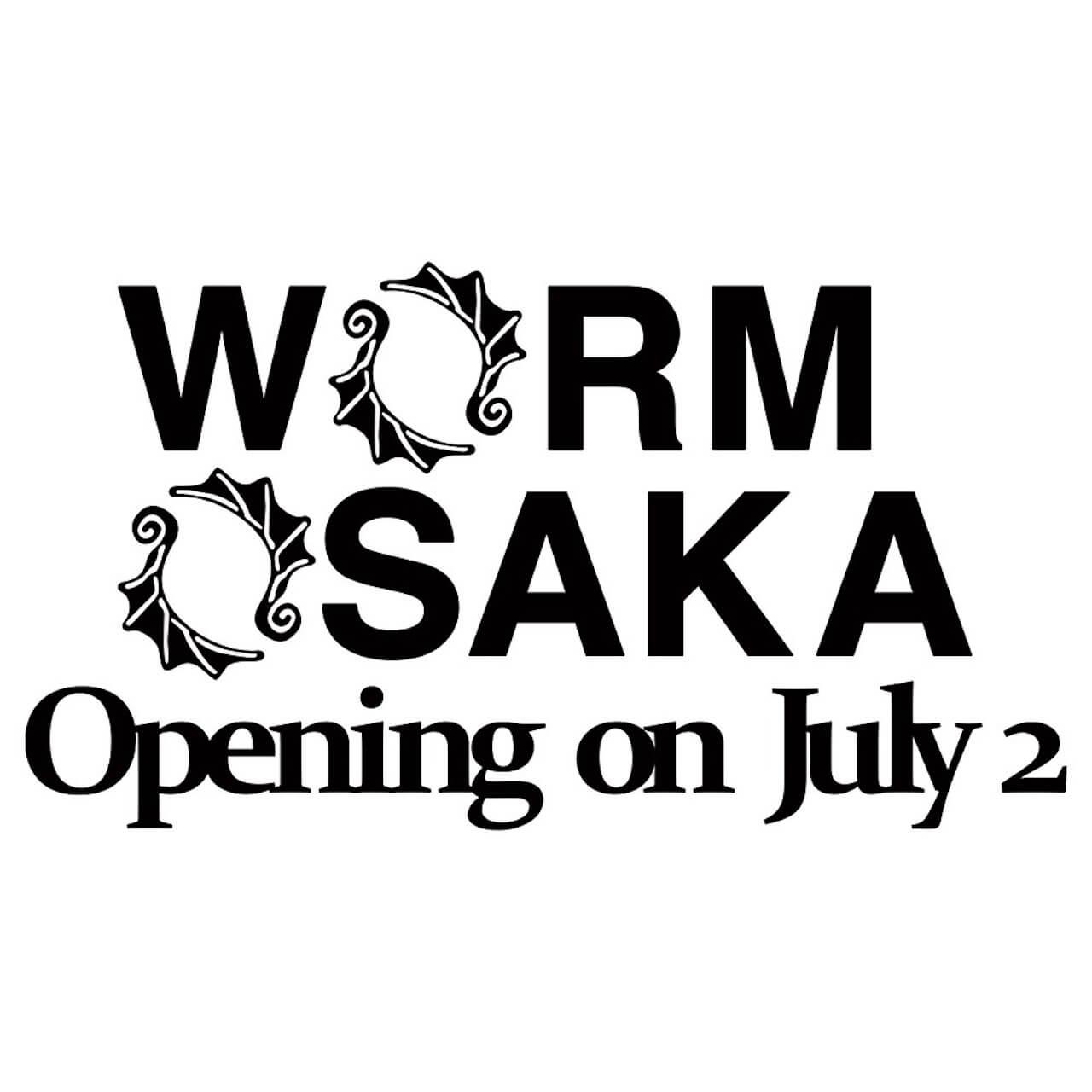 """唯一無二の品揃えを誇るスニーカーショップWORM OSAKAがオープン!レセプションにはCE$、原島""""ど真ん中""""宙芳が出演 life-fashion210701-worm-osaka-1"""