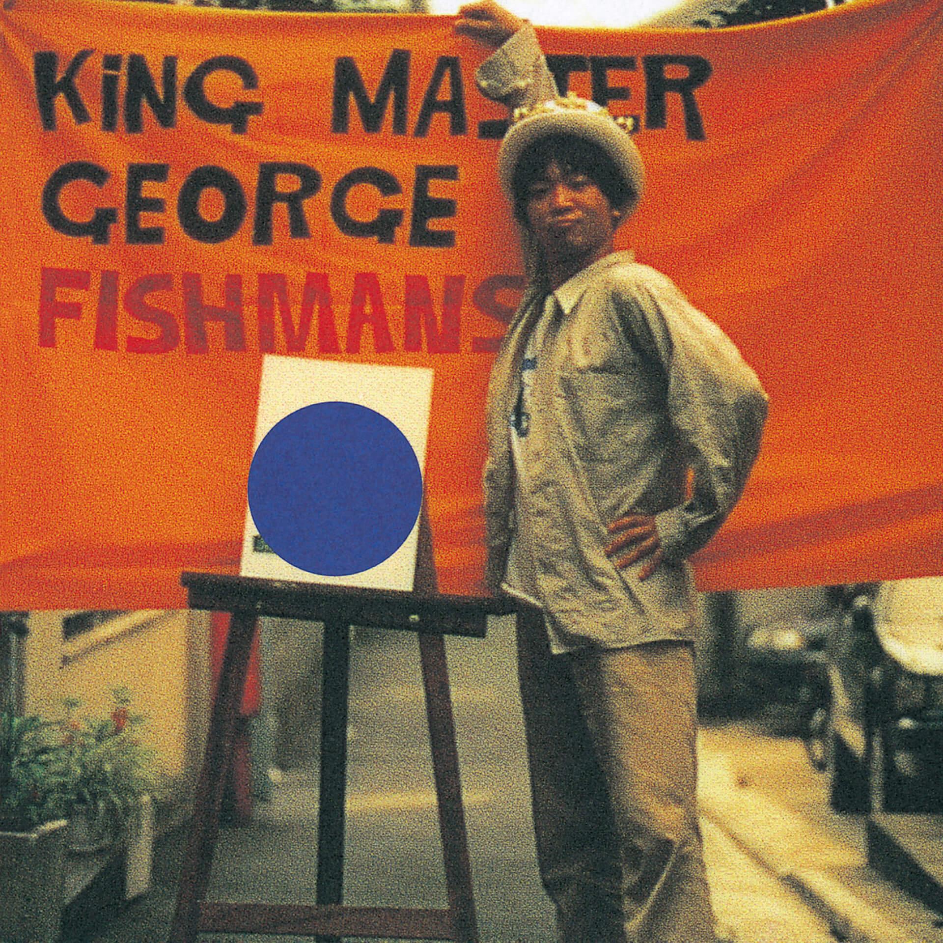 """フィッシュマンズ30周年記念特設サイトが公開!""""いかれたBaby""""、""""MY LIFE""""のMVも解禁 music210702_fishmans_3"""