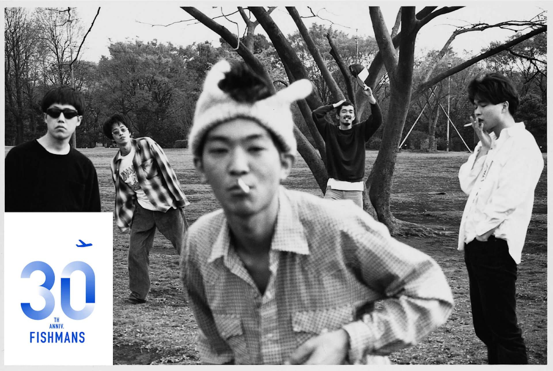 """フィッシュマンズ30周年記念特設サイトが公開!""""いかれたBaby""""、""""MY LIFE""""のMVも解禁 music210702_fishmans_1"""