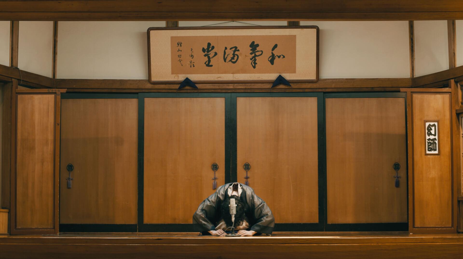 """米津玄師""""死神""""のミュージックビデオに迫る!サイドムービーがTwitter、Instagram、TikTokで公開 music210702_yonezukenshi_shinigami_1"""