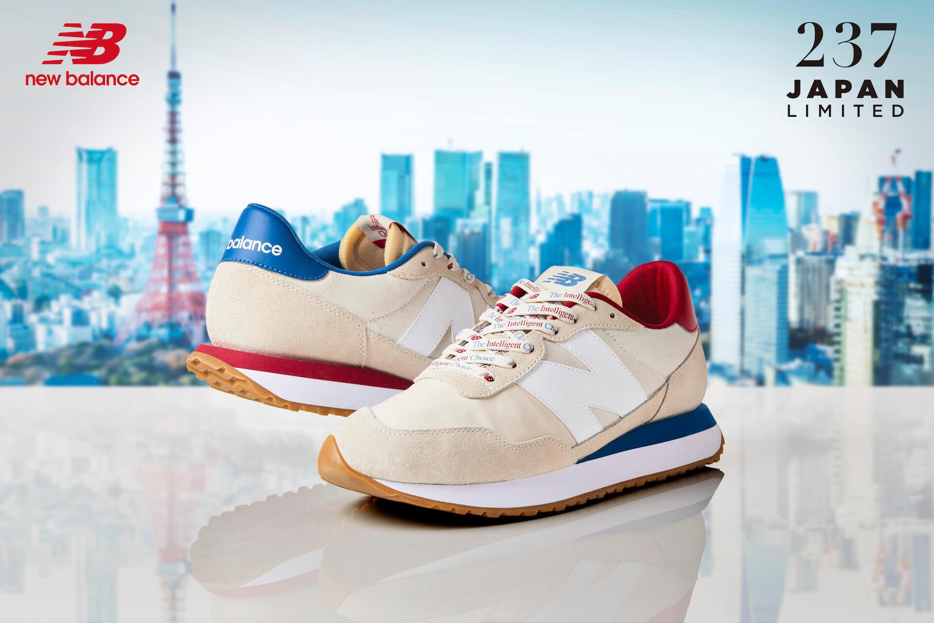 今年発売を迎えた大人気のニューバランス「237」に日本、アメリカをイメージした限定新色2足が登場! life210702_newbalance_237_1