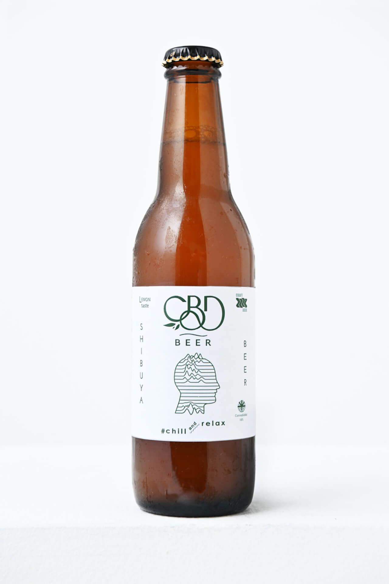 注目のリラックスアイテム「CBD」を配合したメンタルエナジービール『CBD Beer #chill&relax』が待望の再発売! culture_210702_CBDbeer2