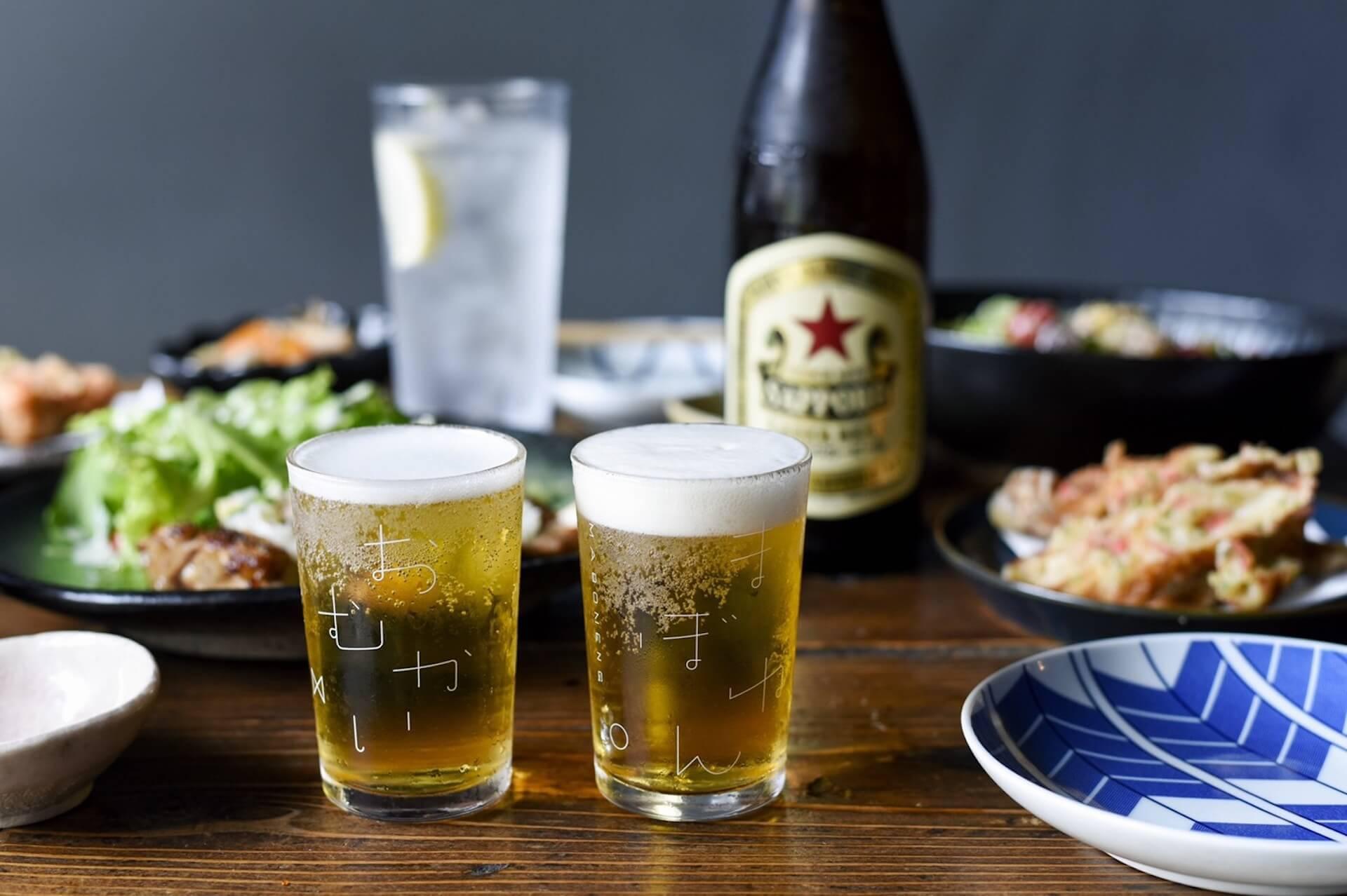 下北沢まぼねんとCRAFTROCK BREWINGのコラボクラフトビール「Maboneng IPA」が発売!アートワークにMargtが参加 culture_210705_Maboneng-IPA1