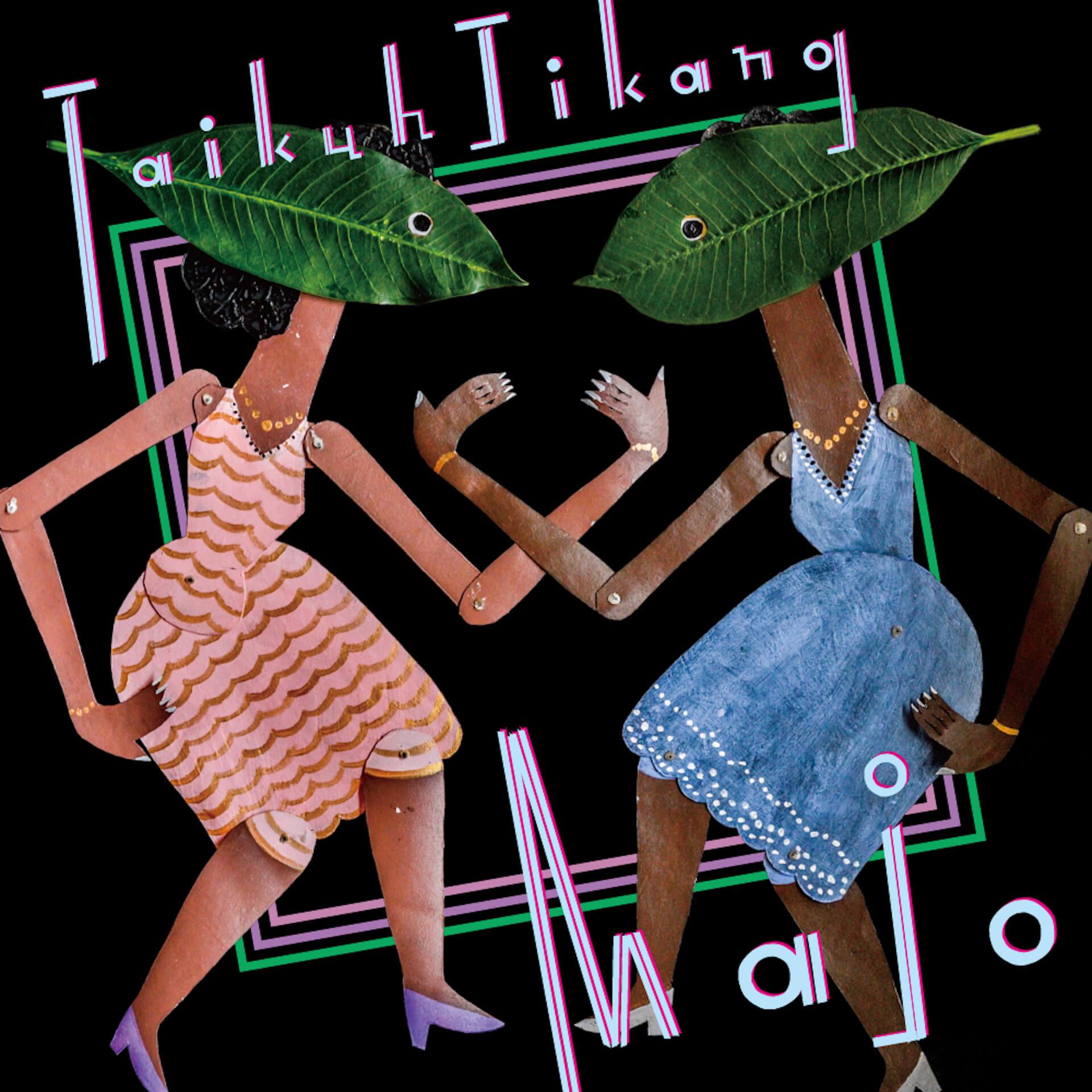 新作『Majo』で描く滞空時間のオルタナティヴとフォークロア interview210709_taikuhjikang_1