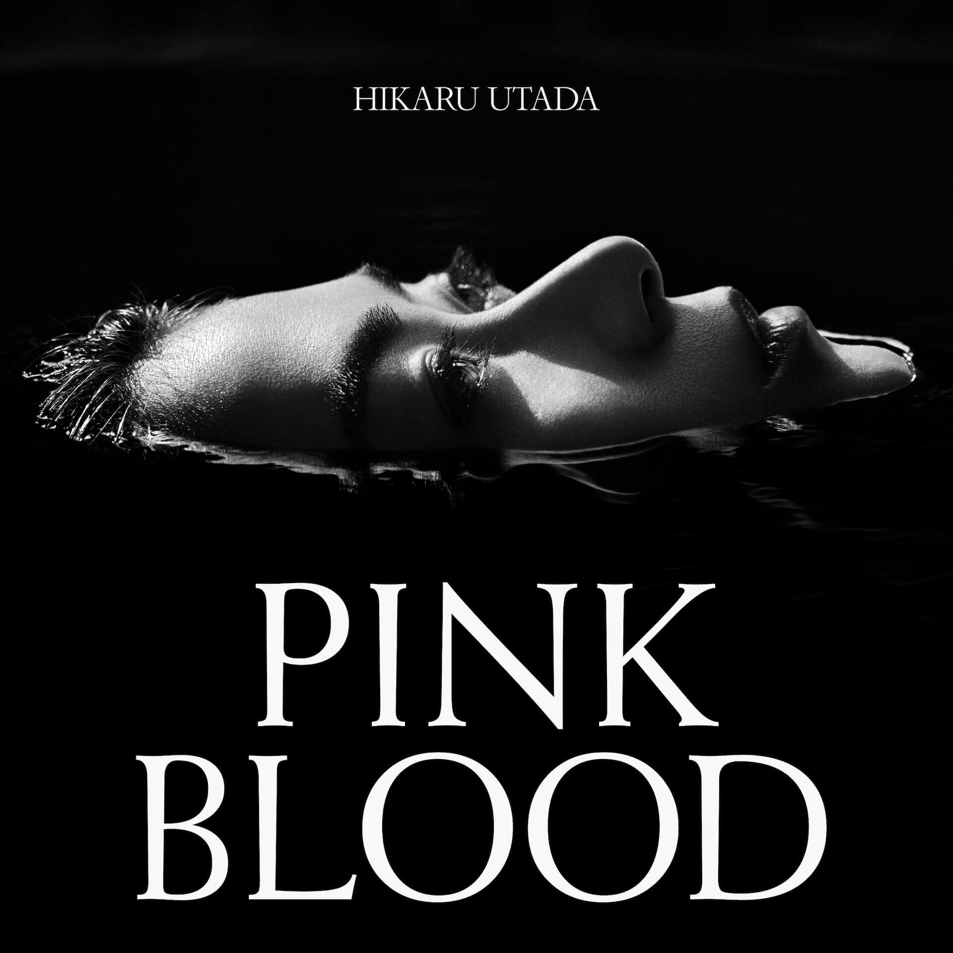 宇多田ヒカルのMVの世界観が銀座に出現!<「PINK BLOOD」EXHIBITION>イベントレポート column210604_hikaru-utada-pinkblood-021