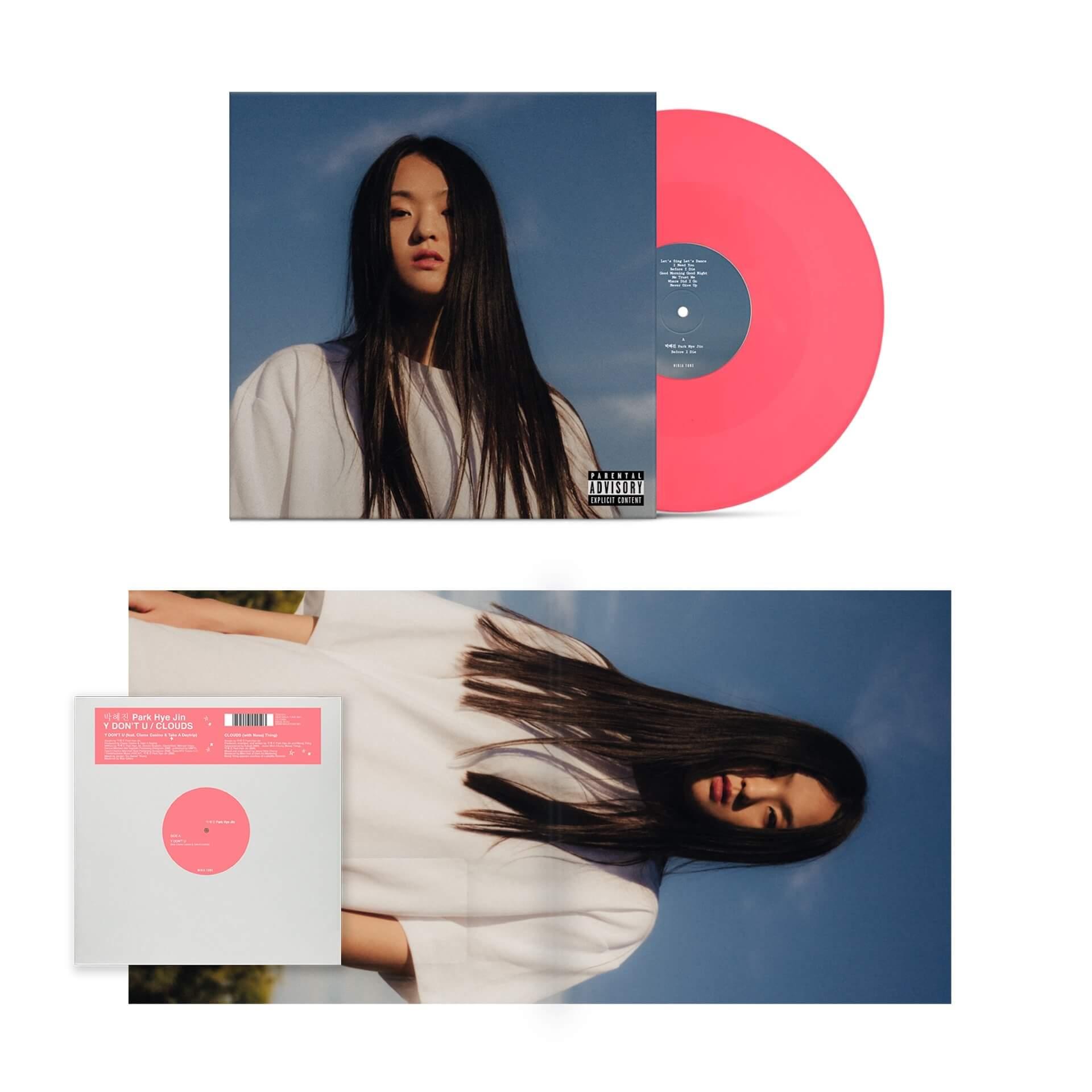 来日公演も控えるPark Hye Jinが〈Ninja Tune〉より待望のデビューアルバム『Before I Die』のリリースを発表! music210707_parkhyejin_5