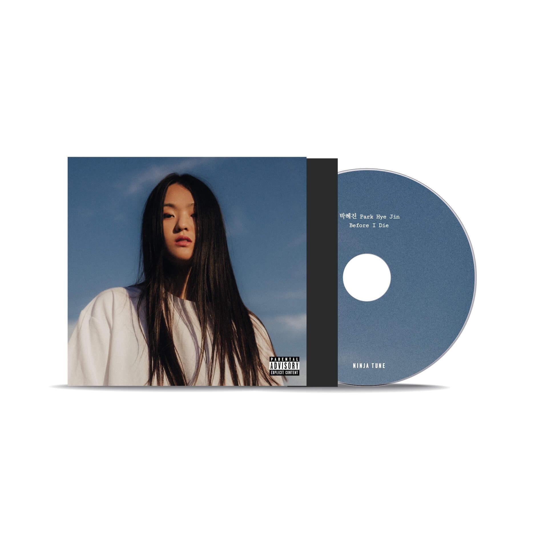 来日公演も控えるPark Hye Jinが〈Ninja Tune〉より待望のデビューアルバム『Before I Die』のリリースを発表! music210707_parkhyejin_8