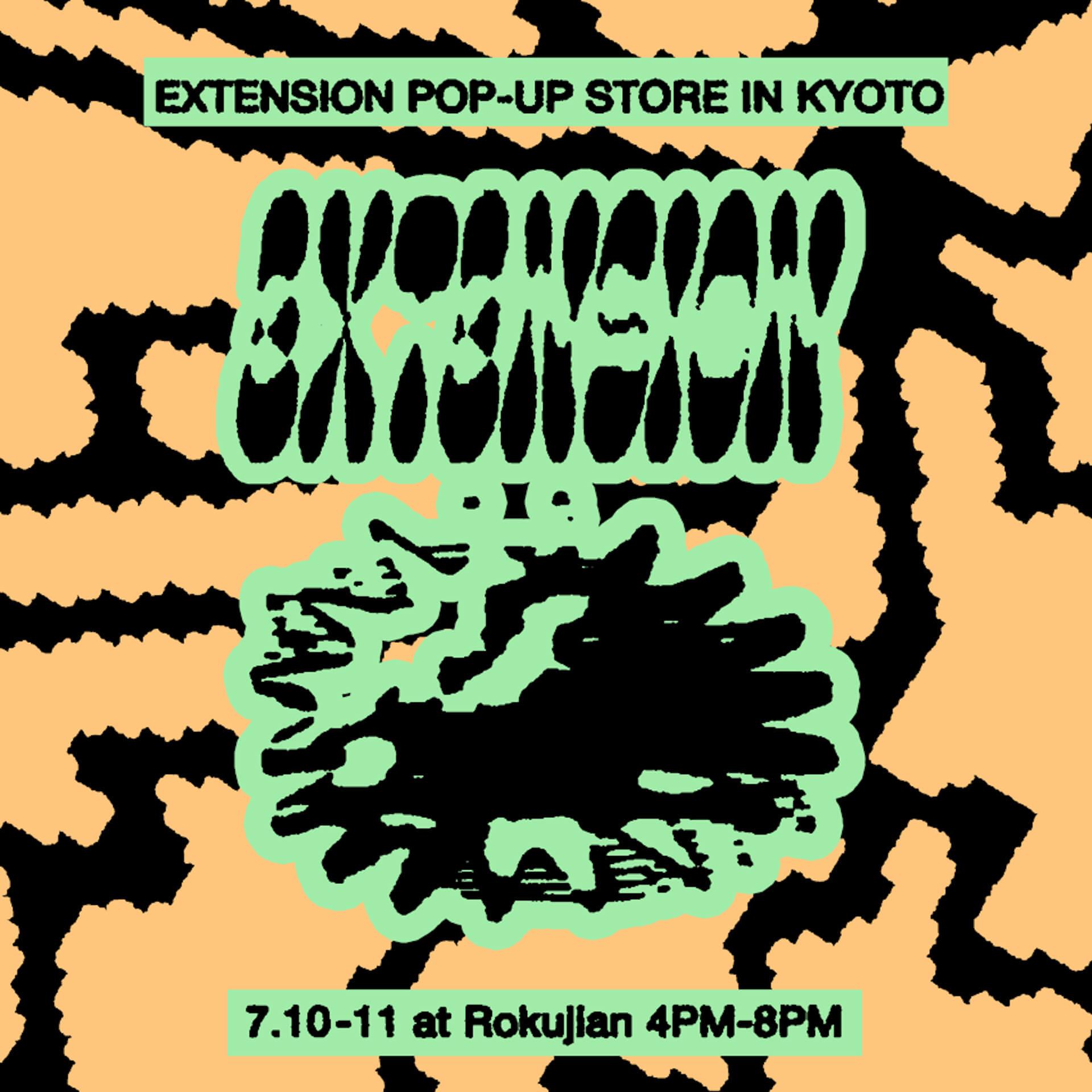 CYKのアパレルライン「EXTENSION」が京都でPOP UP STOREを開催!Kotsu、Nariによるアフターパーティーも music210708_cyk_extension_1