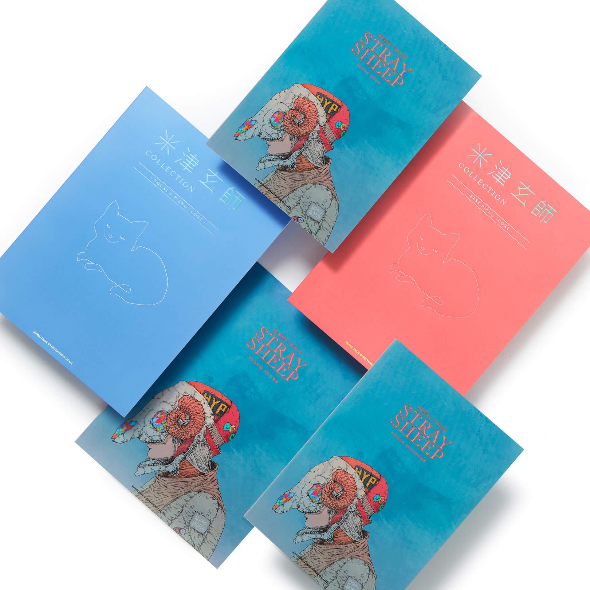 米津玄師『STRAY SHEEP』のスコアブック5冊が発売決定!「米津玄師COLLECTION」となるピアノスコアも music210709_yonezukenshi_scorebook_7