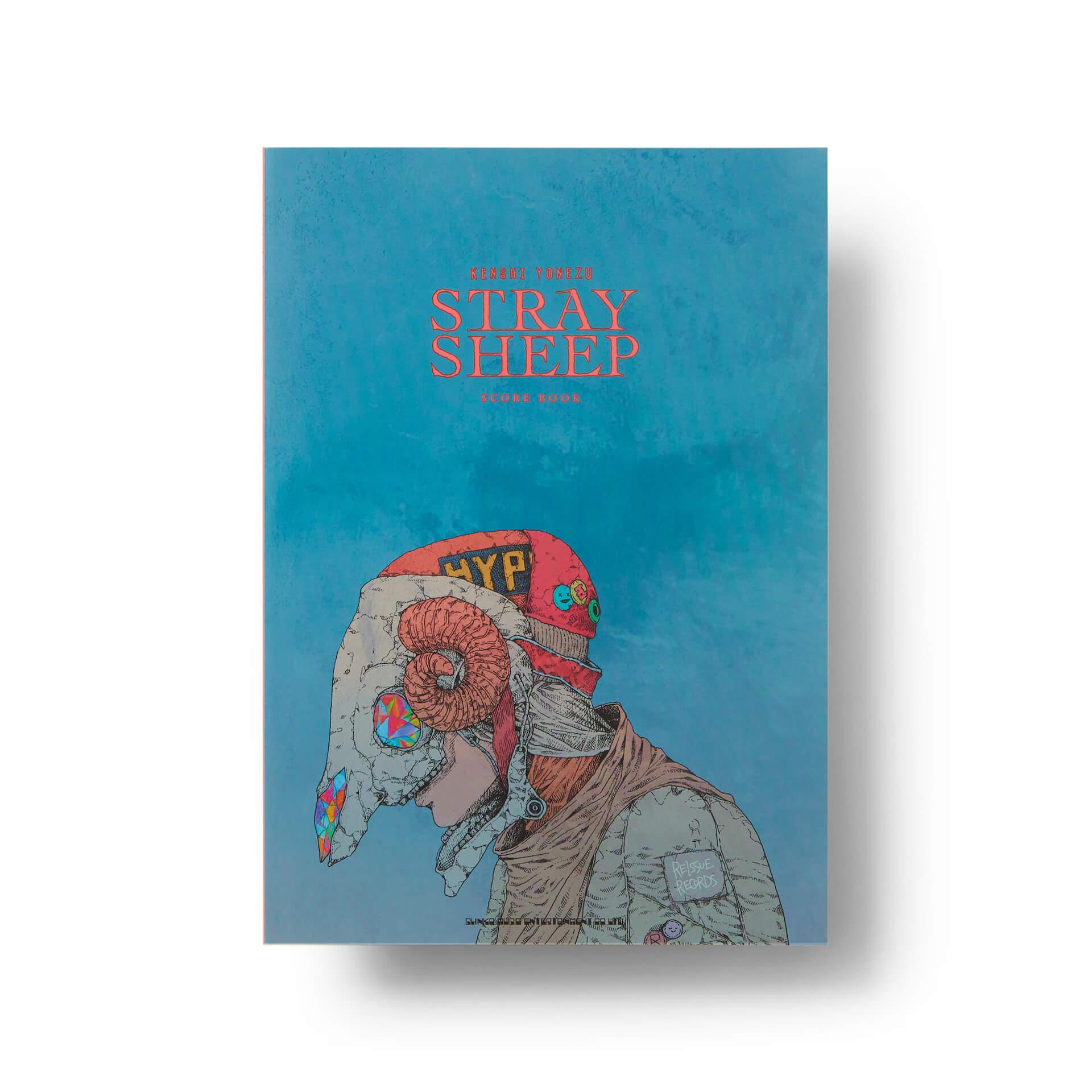 米津玄師『STRAY SHEEP』のスコアブック5冊が発売決定!「米津玄師COLLECTION」となるピアノスコアも music210709_yonezukenshi_scorebook_4