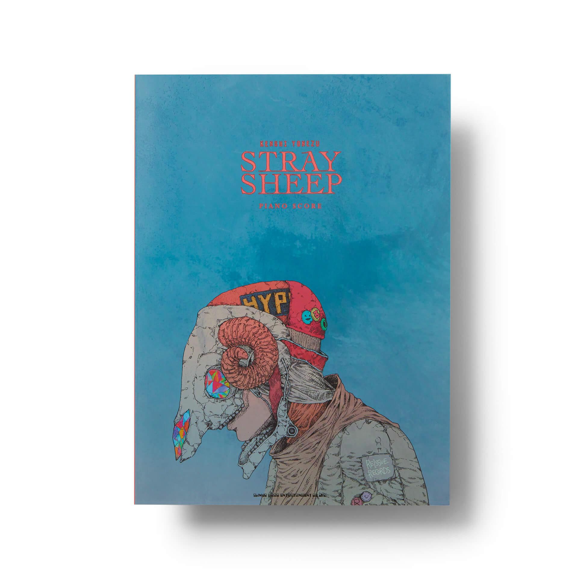 米津玄師『STRAY SHEEP』のスコアブック5冊が発売決定!「米津玄師COLLECTION」となるピアノスコアも music210709_yonezukenshi_scorebook_3