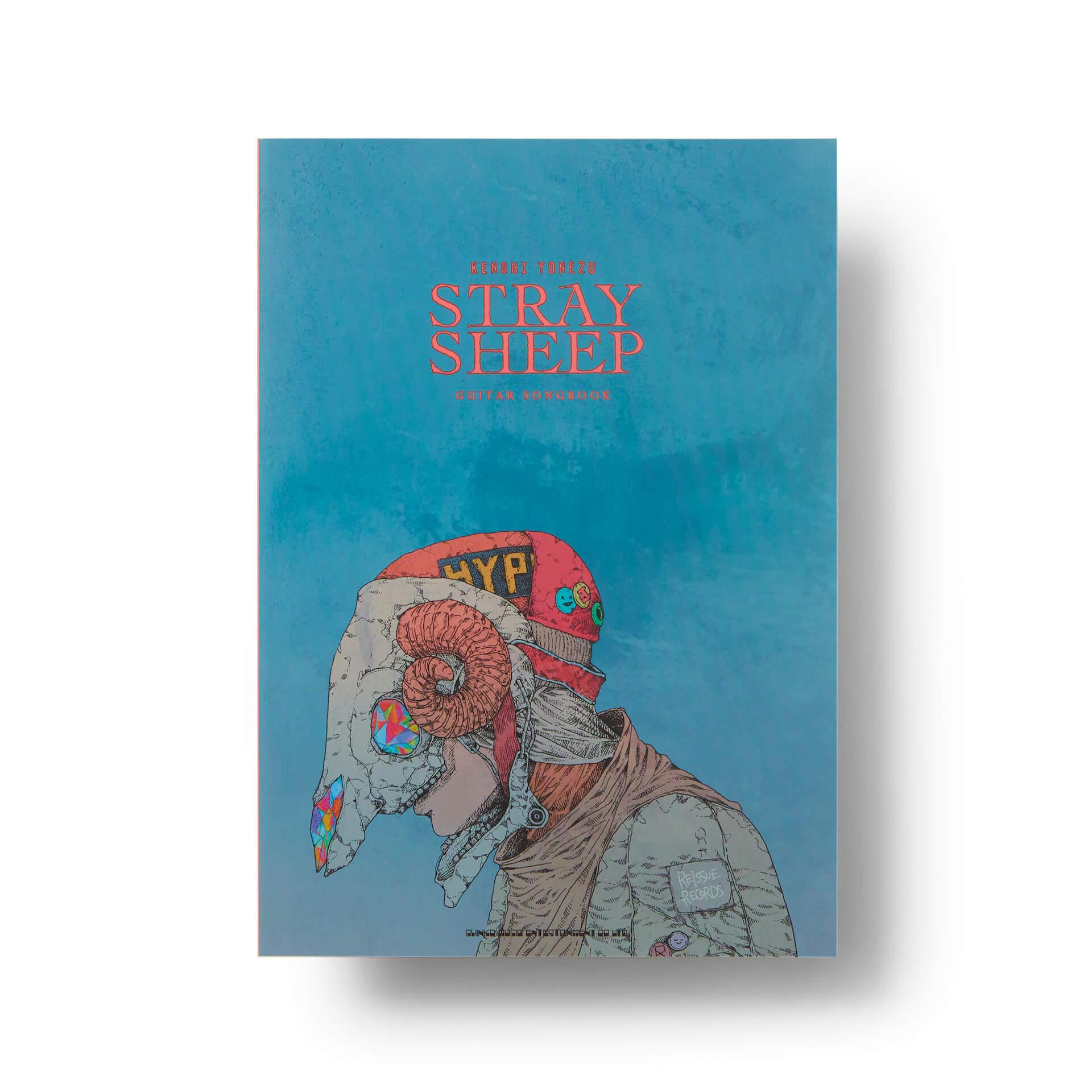 米津玄師『STRAY SHEEP』のスコアブック5冊が発売決定!「米津玄師COLLECTION」となるピアノスコアも music210709_yonezukenshi_scorebook_2