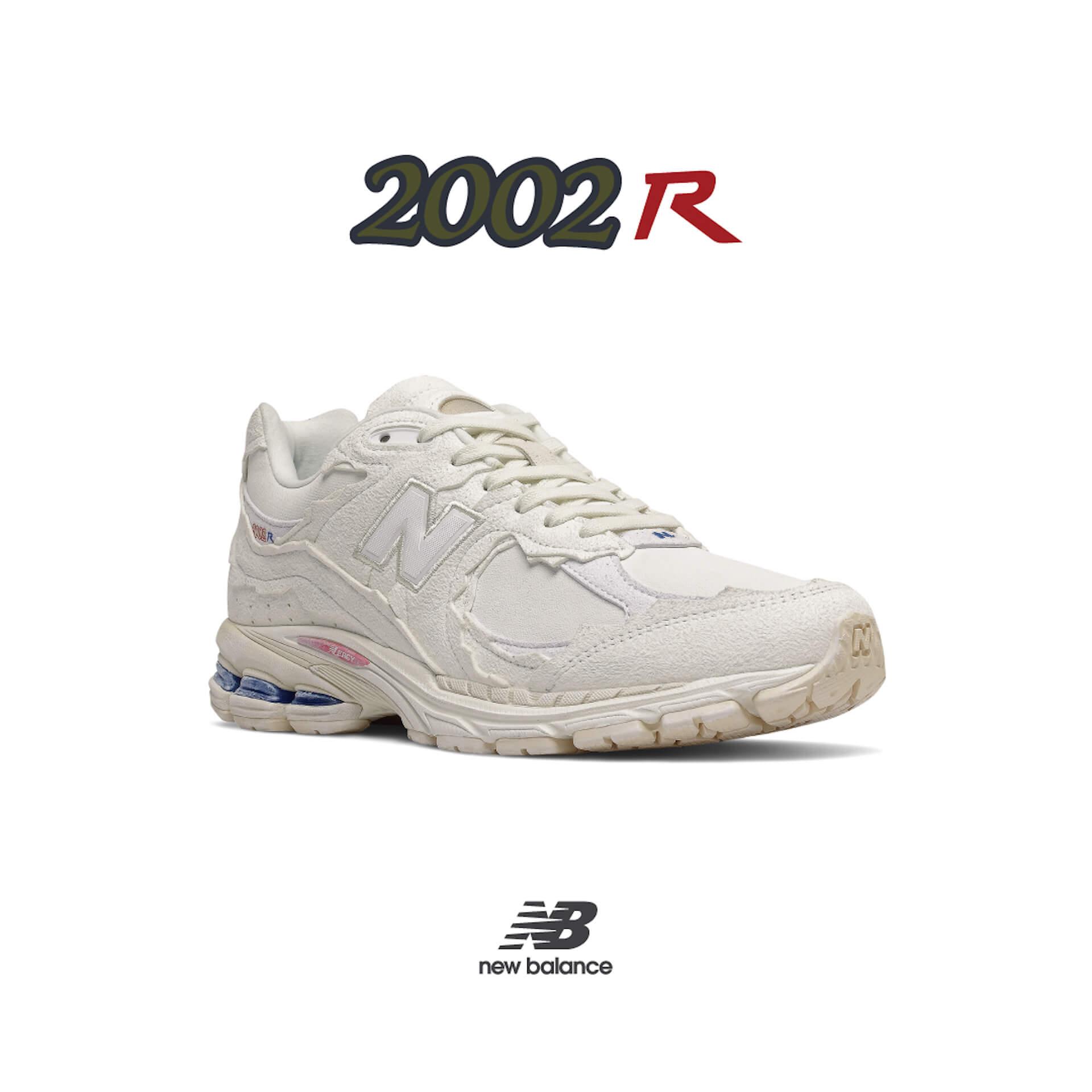 ニューバランス「2002R」シリーズ新作3色が発売決定!ヴィンテージ加工が印象的な3モデル life210712_newbalance_2002r_3