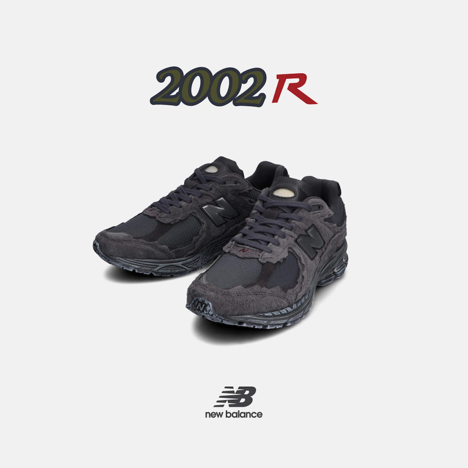 ニューバランス「2002R」シリーズ新作3色が発売決定!ヴィンテージ加工が印象的な3モデル life210712_newbalance_2002r_1
