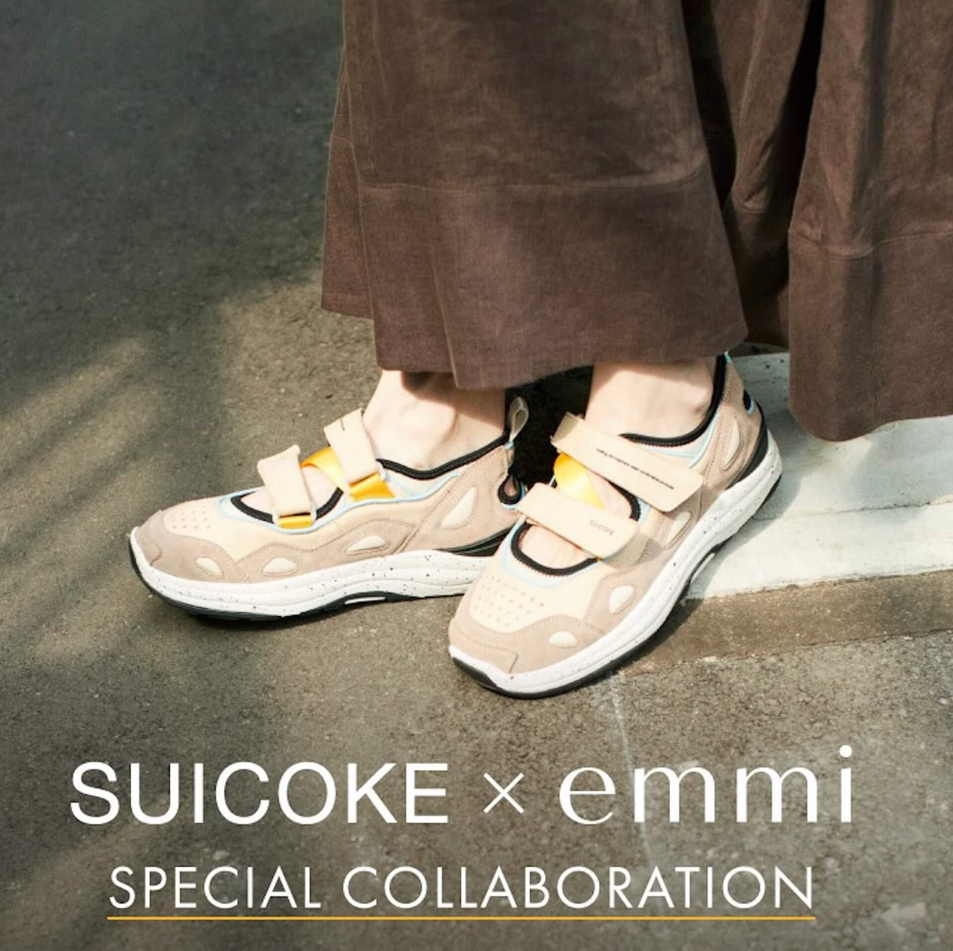 「emmi」と「SUICOKE」のコラボレーションシューズAKK-abEMMが発売決定!イエローとブルーが映える別注カラー fashion_210713_emmi1