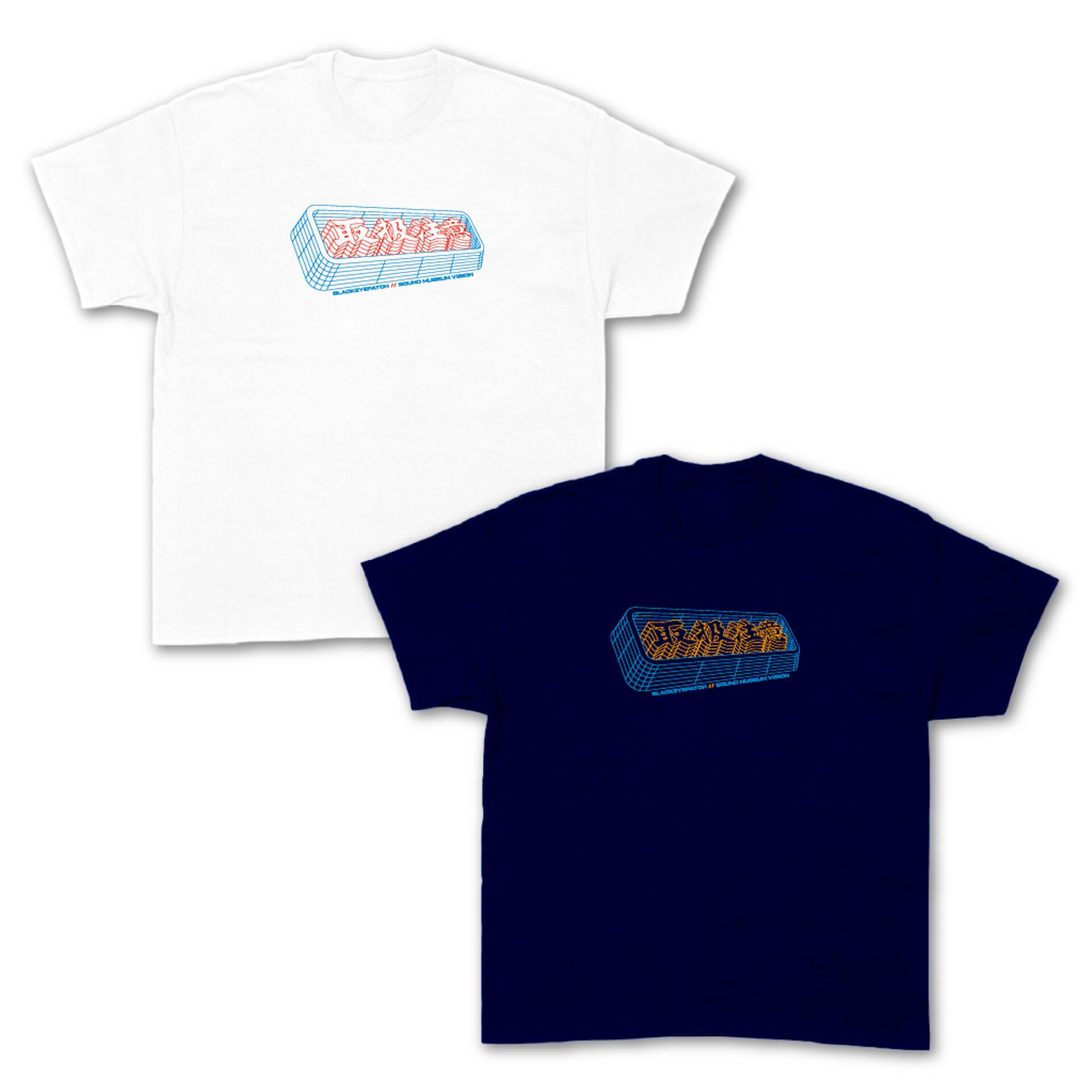 Contact Tokyo&SOUND MUSEUM VISIONのオリジナルデザインTシャツが発売決定!野村訓市、UNDERCOVER、VERDY、YAGIが参加 life210713_contact_vision_4