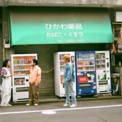 tendouji-column