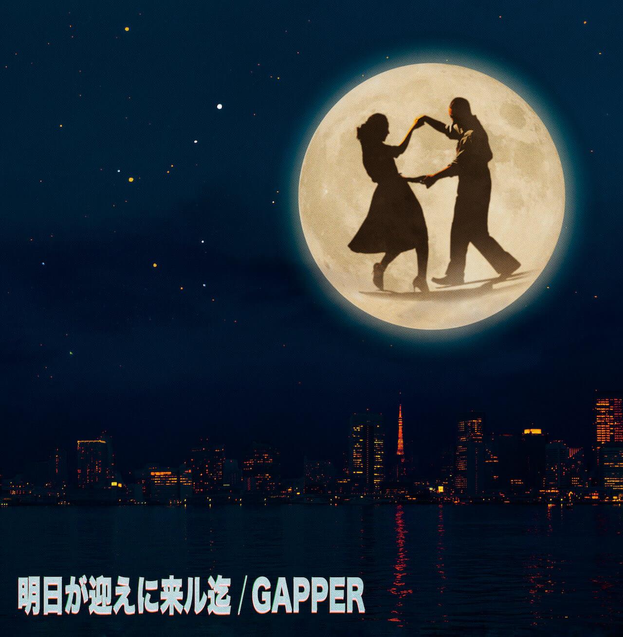 GAPPER、ついにソロ・デビューアルバムが完成 プロデュースは5lack、客演にDaichi Yamamotoら music210714-gapper-1