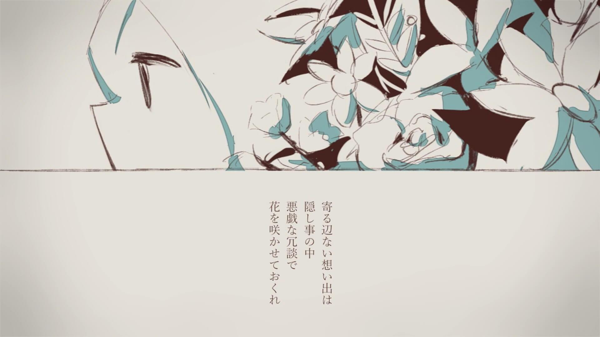 須田景凪が語る自らの音楽を昇華させるアボガド6、吉野耕平らの映像表現 interview200615__sudakeina_07