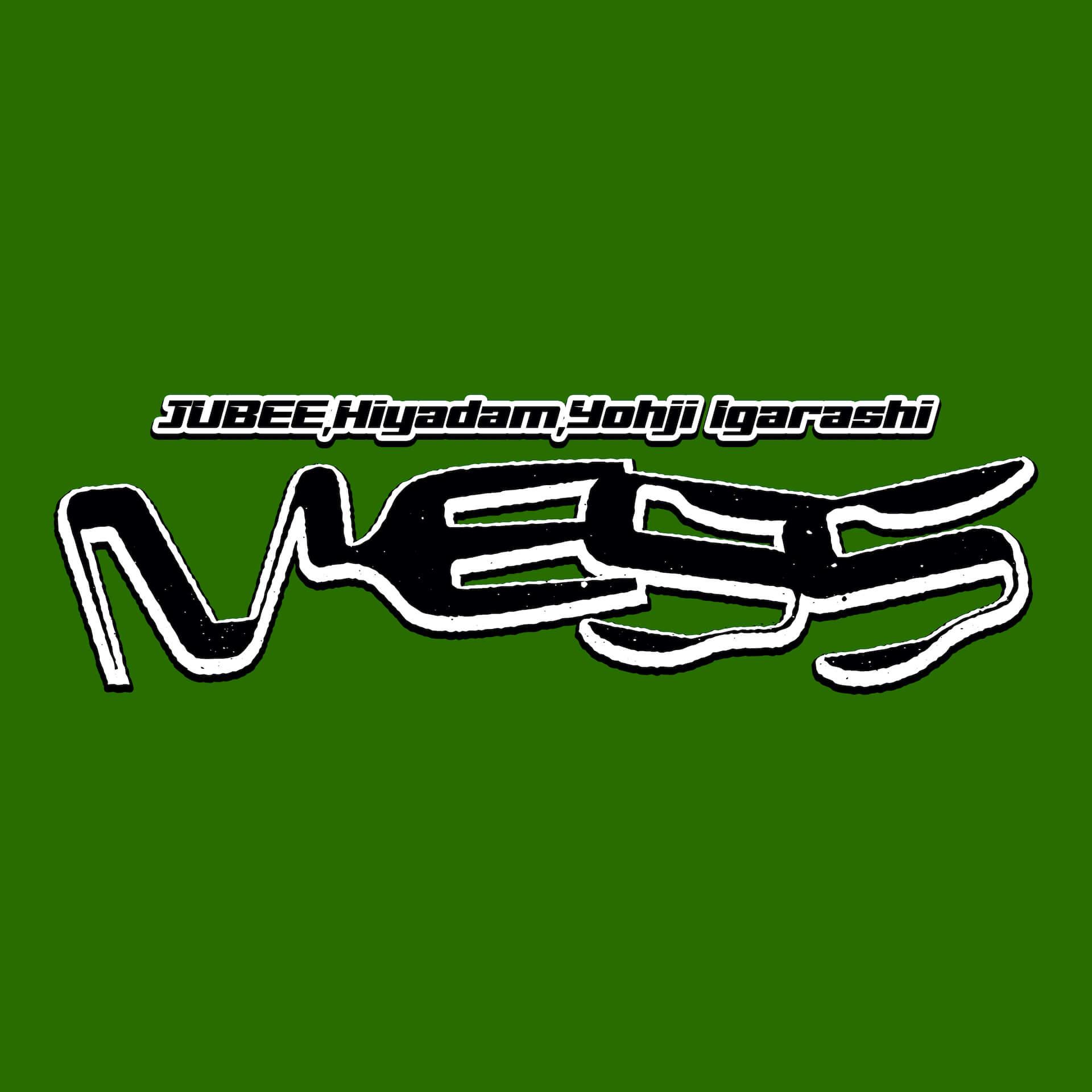 """JUBEEがHIYADAMを客演に迎えた新曲""""Mess""""をリリース!Yohji Igarashiがプロデュース music_210715_jubee3"""