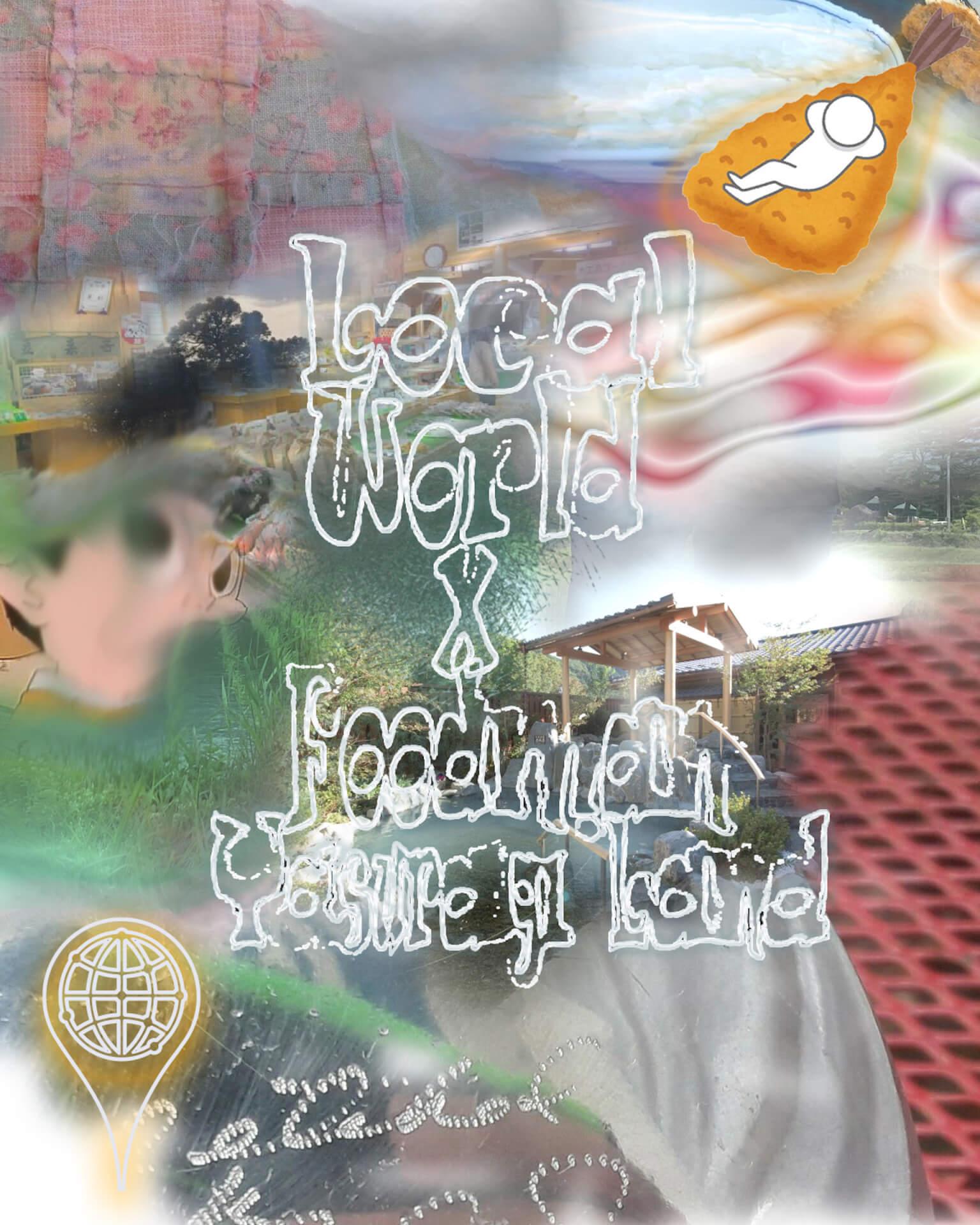 食品まつり a.k.a. foodman『Yasuragi Land』のリリースパーティーが<Local World>と共同開催決定!7FO、DJ Fulltono、徳利など出演 music210715_localworld_foodman_2