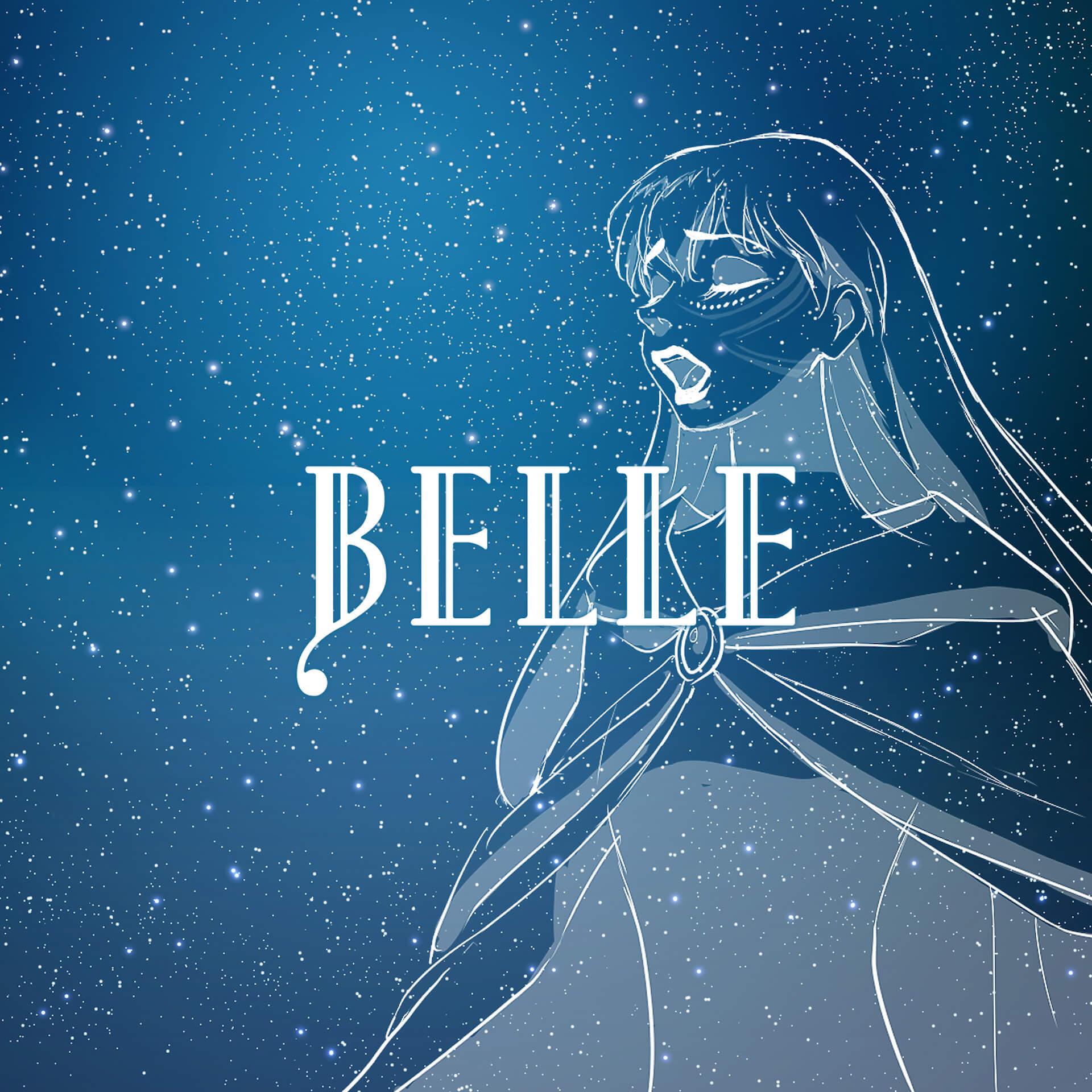 """『竜とそばかすの姫』でBelleを演じる中村佳穂による劇中歌""""歌よ""""が先行配信スタート!MVも同時公開 music210716_belle_millenniumparade_4"""