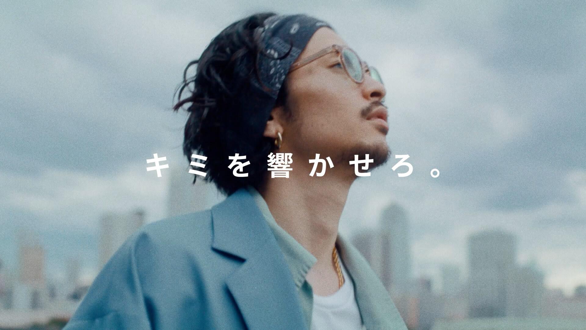 adidas Originals『FORUM』のプロモーションフィルムが公開!King Gnu常田大希が出演 life210716_adidasoriginals_forum_8