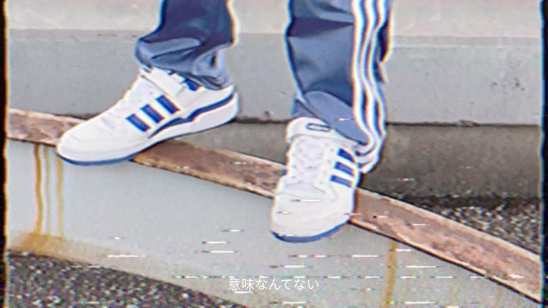 adidas Originals『FORUM』のプロモーションフィルムが公開!King Gnu常田大希が出演 life210716_adidasoriginals_forum_9