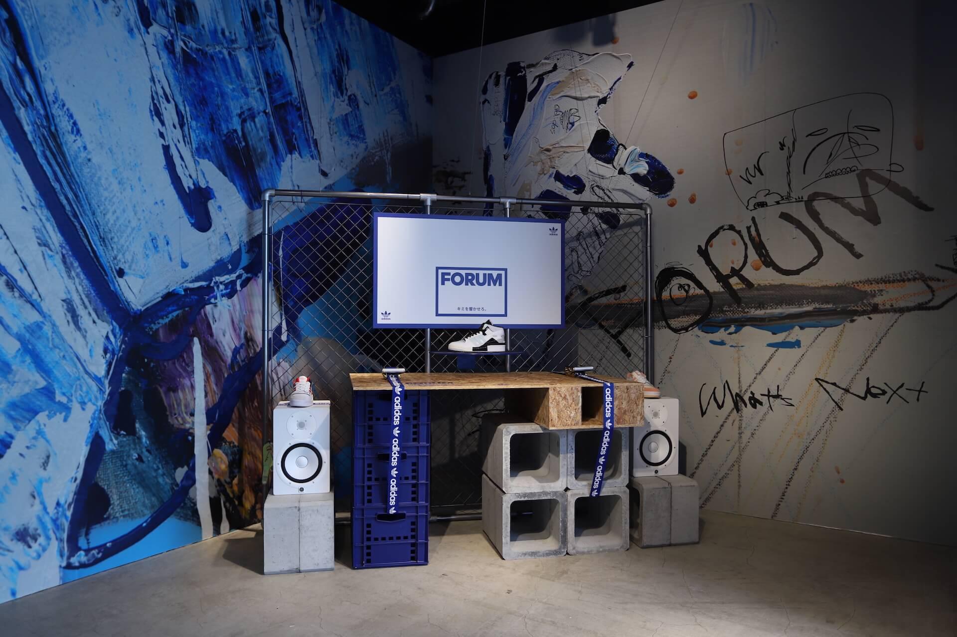 adidas Originals『FORUM』のプロモーションフィルムが公開!King Gnu常田大希が出演 life210716_adidasoriginals_forum_1