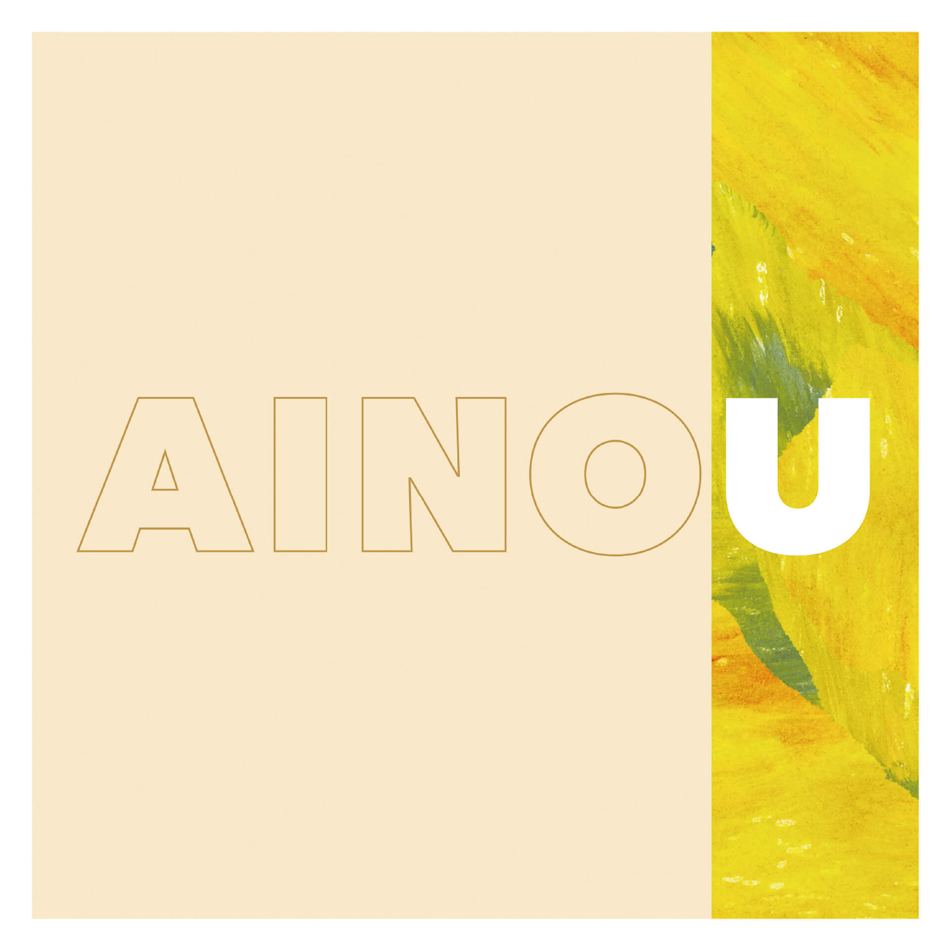 中村佳穂の6都市を周る初の全国ツアーが開催決定!『AINOU』の購入者プレゼントキャンペーンも実施 music210716_nakamurakaho_4