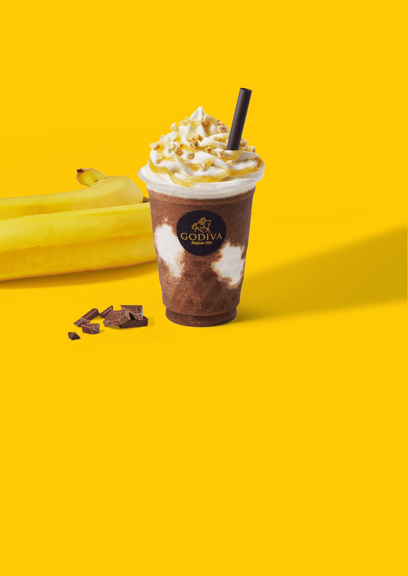 ゴディバのショコリキサー&ソフトクリームに定番「チョコバナナ」のフレーバーが登場! gourmet210720_godiva_banana_1