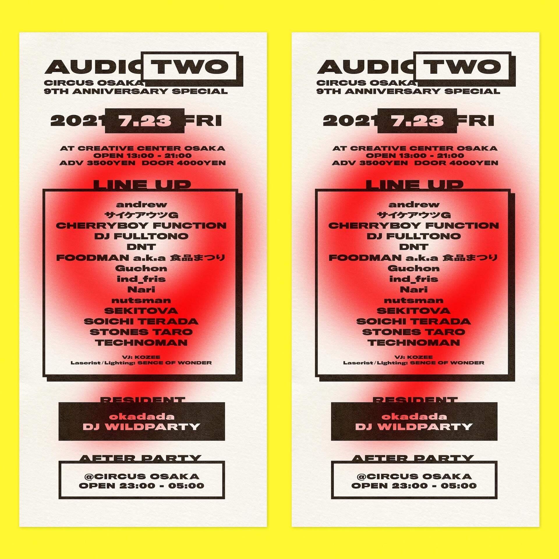 CIRCUS OSAKA9周年番外編<AUDIO TWO>のタイムテーブル&アフターパーティーが発表! music210720_circusosaka_audiotwo_5