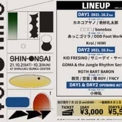 SHIN-ONSAI