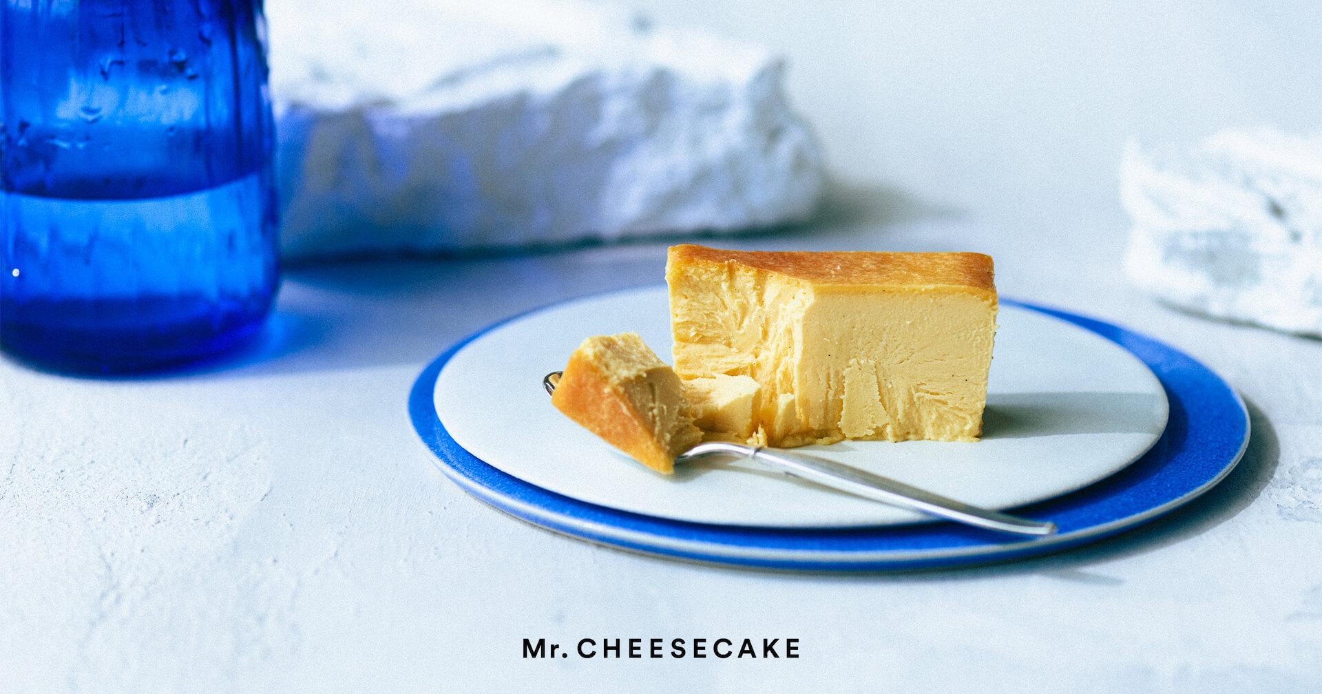 Mr. CHEESECAKEが、真夏の限定フレーバー「Mr. CHEESECAKE UN ETE mango passion」を4日間のみ発売! gourmet_210721_cheesecake2