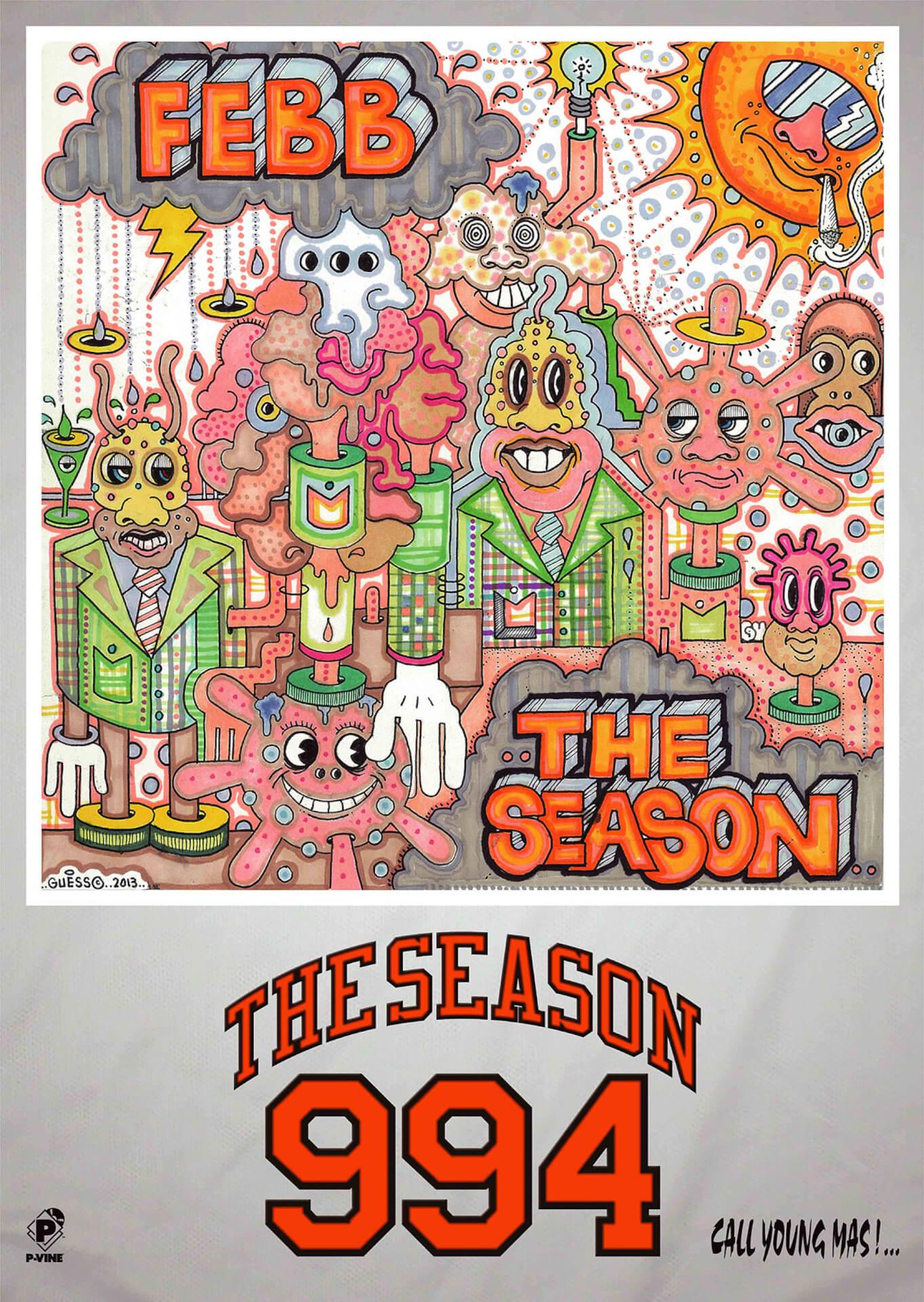 "FEBB AS YOUNG MASONの1stアルバム収録曲""THE TEST""の7インチ盤が完全限定プレスで発売決定!未発表曲もカップリング music210721_febb_7ep_2"