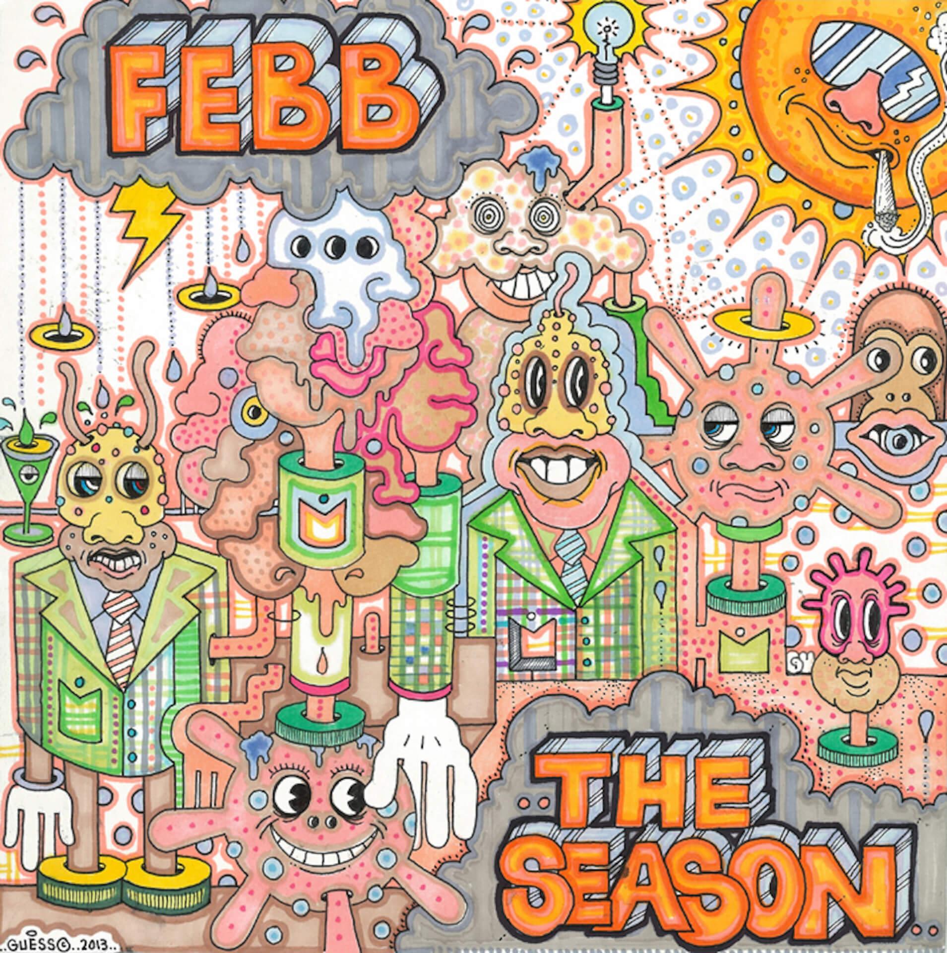 "FEBB AS YOUNG MASONの1stアルバム収録曲""THE TEST""の7インチ盤が完全限定プレスで発売決定!未発表曲もカップリング music210721_febb_7ep_3"