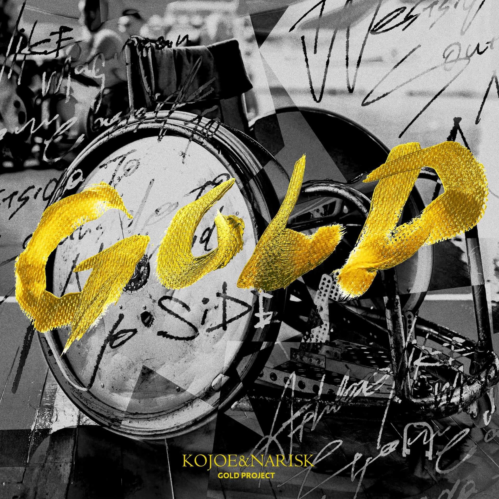 "KOJOE&NARISKが、ウィルチェアーラグビー日本代表応援ソング""GOLD""をリリース! music_210721_gold1"