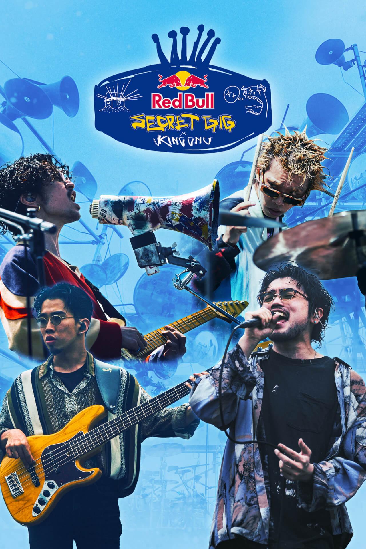King Gnuとレッドブルによるシークレットライブ<Red Bull Secret Gig>のメイキング映像が期間限定配信決定! music_210721_Red-Bull-Secret-Gig4