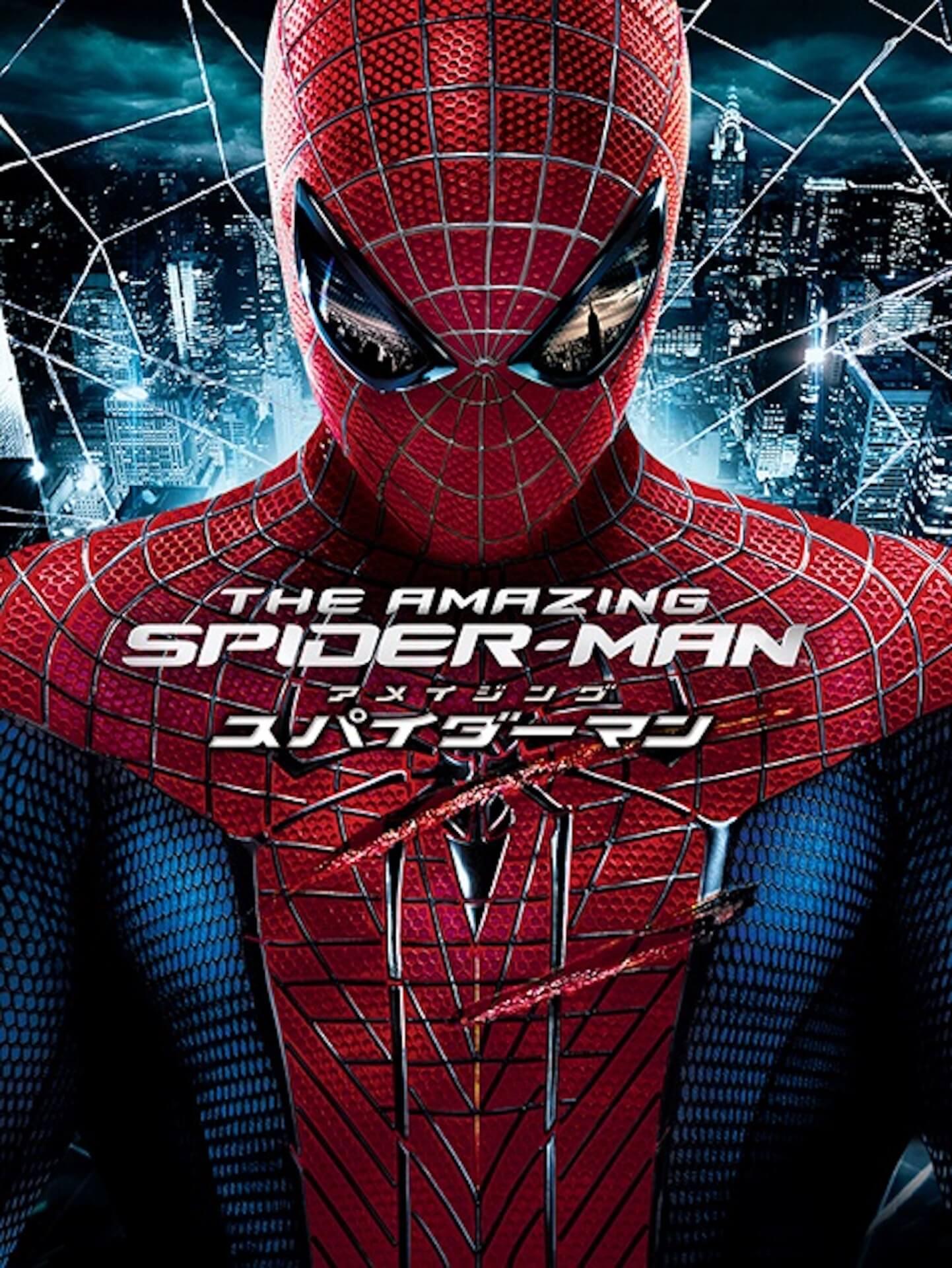 『スパイダーマン』シリーズの一部本編映像&NG映像も解禁!「スパイダーマン ファンウィーク」が本日より開催 flim210728_spiderman_2