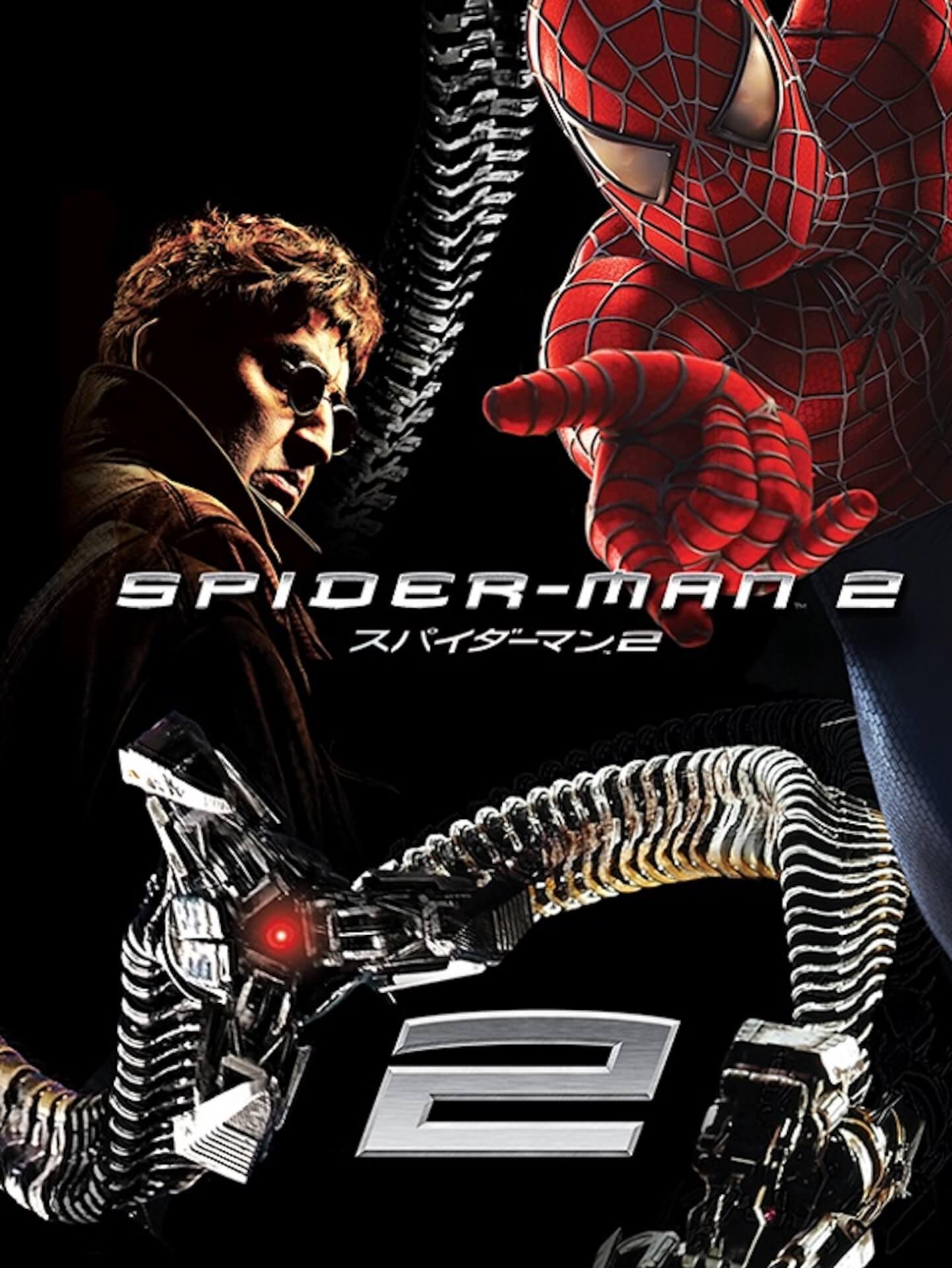『スパイダーマン』シリーズの一部本編映像&NG映像も解禁!「スパイダーマン ファンウィーク」が本日より開催 flim210728_spiderman_3