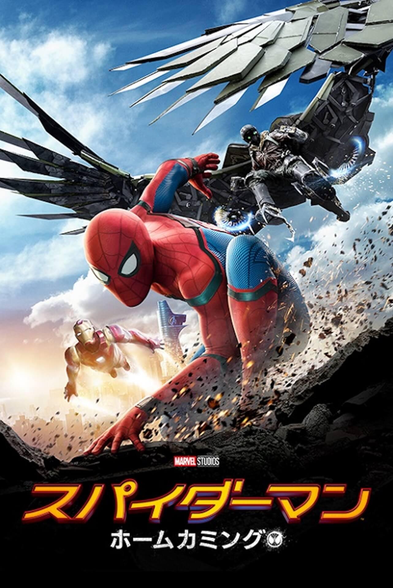 『スパイダーマン』シリーズの一部本編映像&NG映像も解禁!「スパイダーマン ファンウィーク」が本日より開催 flim210728_spiderman_6