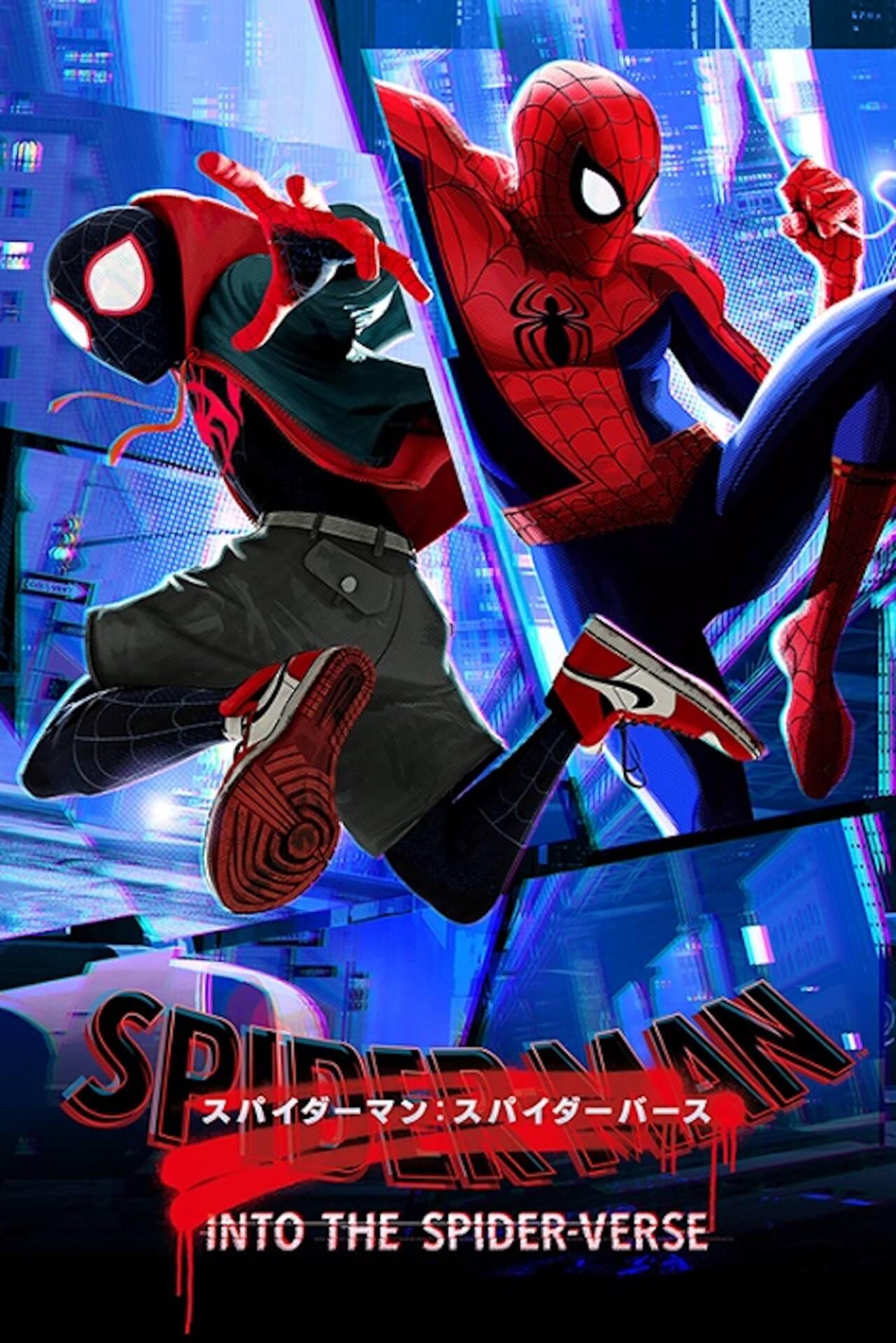 『スパイダーマン』シリーズの一部本編映像&NG映像も解禁!「スパイダーマン ファンウィーク」が本日より開催 flim210728_spiderman_8