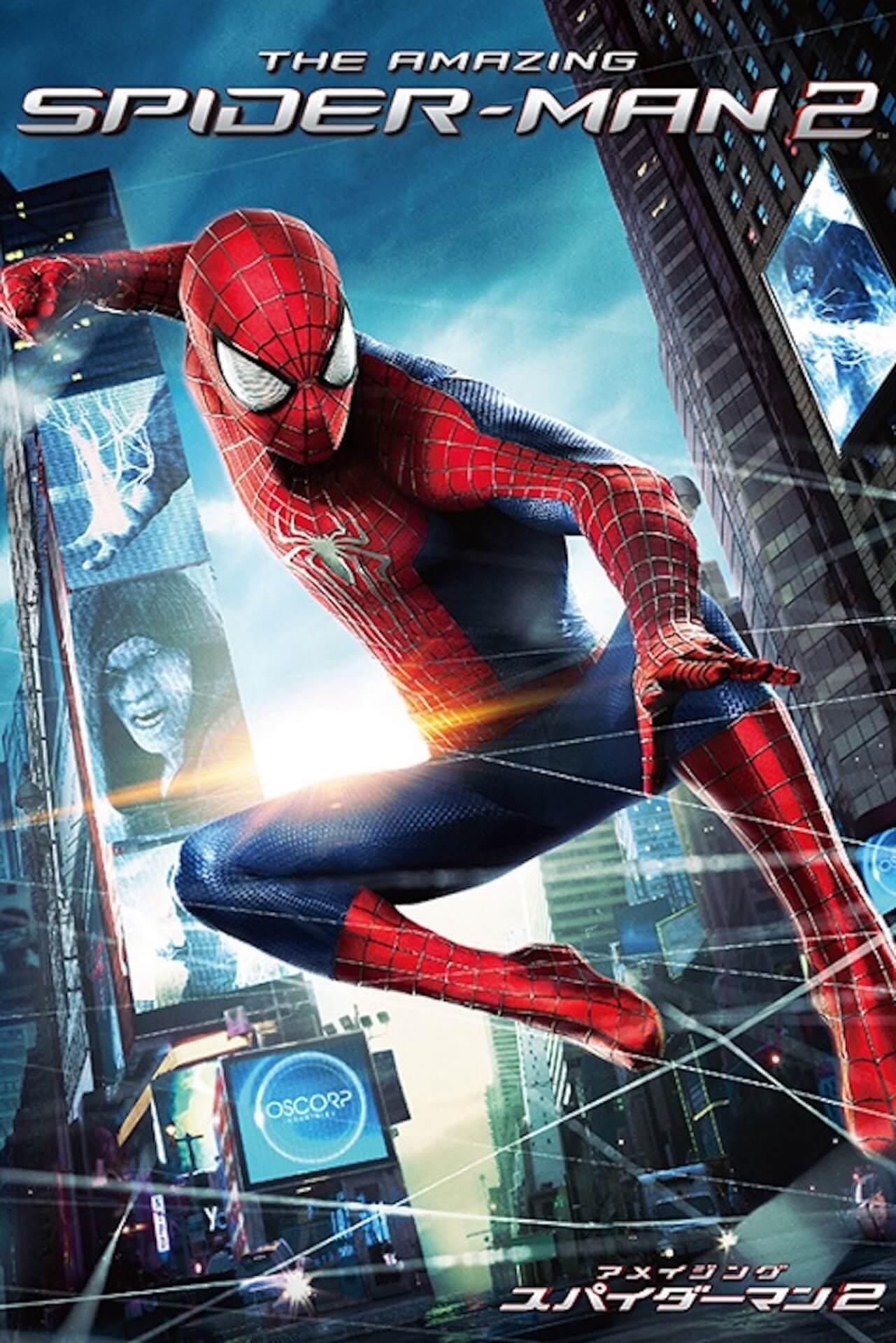『スパイダーマン』シリーズの一部本編映像&NG映像も解禁!「スパイダーマン ファンウィーク」が本日より開催 flim210728_spiderman_9