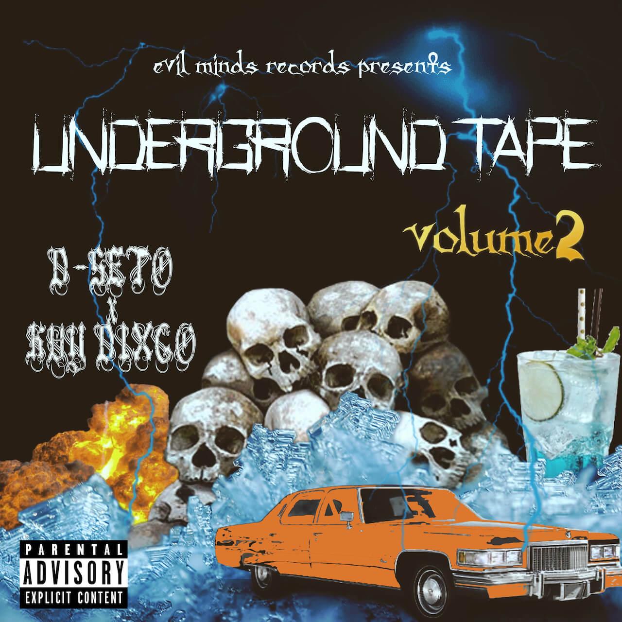 D-SETO&KVY DIXGOの新作ミックステープ『UNDERGROUND TAPE VOLUME 2』が「808の日」にリリース music210808-d-seto-kvy-dixgo-3