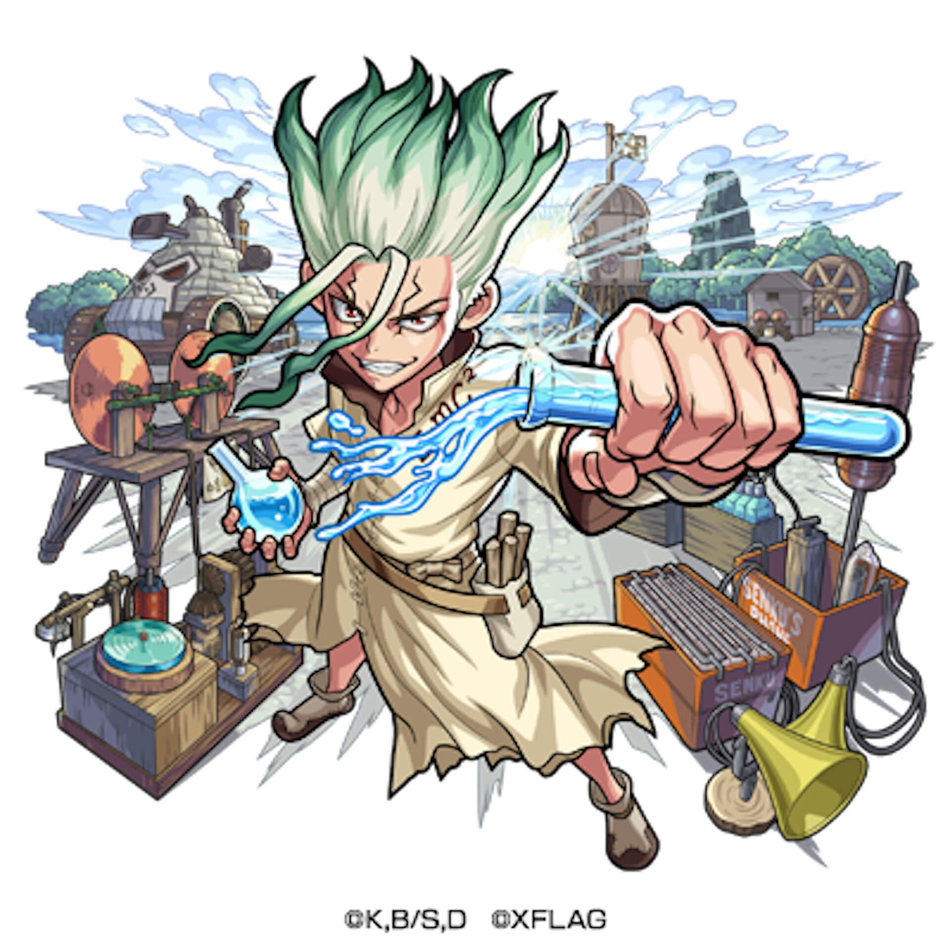 モンストがアニメ『Dr.STONE』とコラボ!出演声優のサイン色紙&10,000円分のえらべるギフトコードをもらえるキャンペーンも実施 tech210728_monst_drstone_5