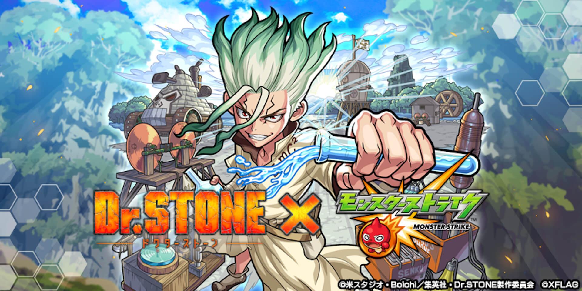 モンストがアニメ『Dr.STONE』とコラボ!出演声優のサイン色紙&10,000円分のえらべるギフトコードをもらえるキャンペーンも実施 tech210728_monst_drstone_2